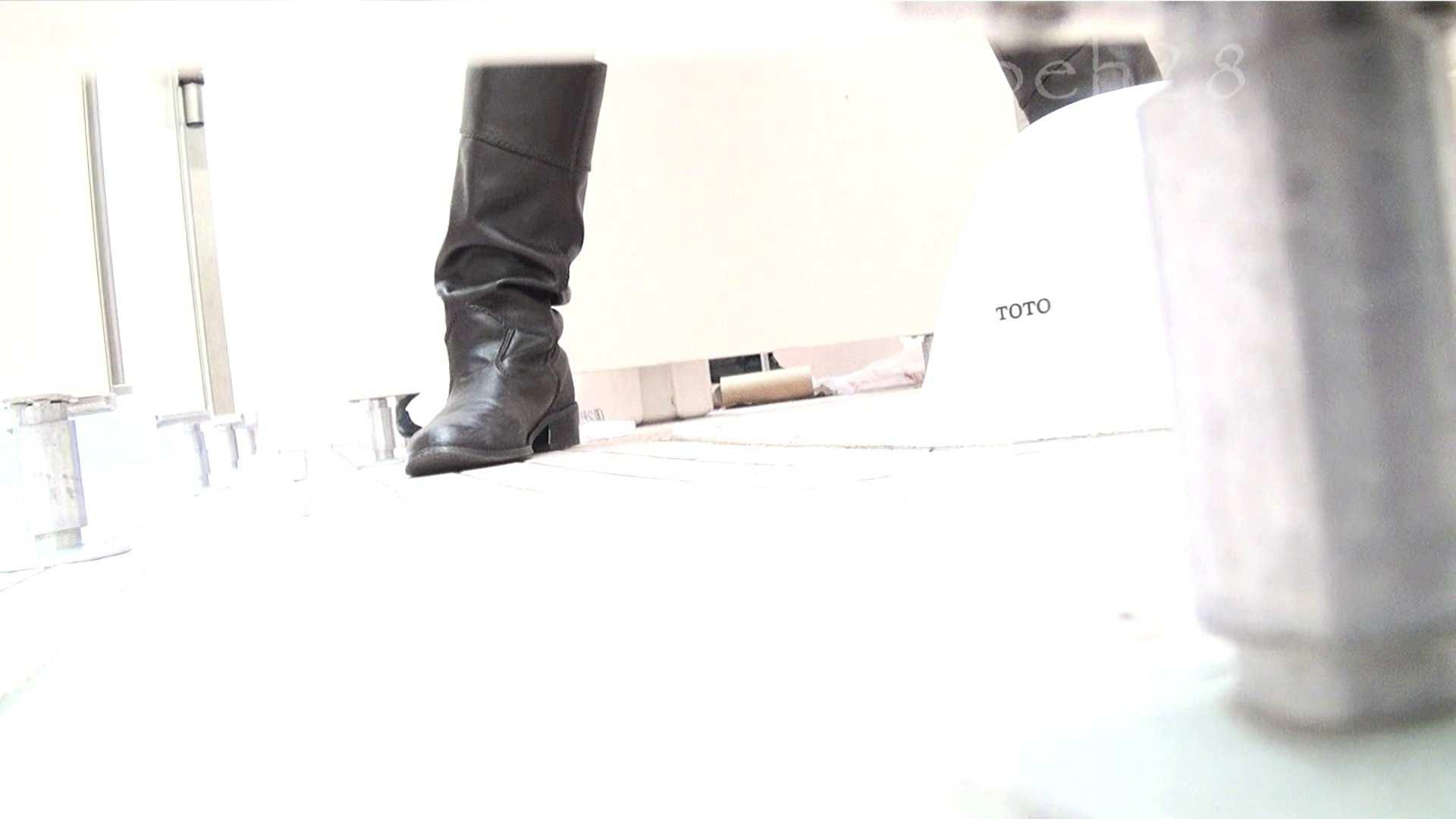 ※100個限定販売 至高下半身盗撮 プレミアム Vol.28 ハイビジョン 洗面所シーン 濡れ場動画紹介 101画像 82