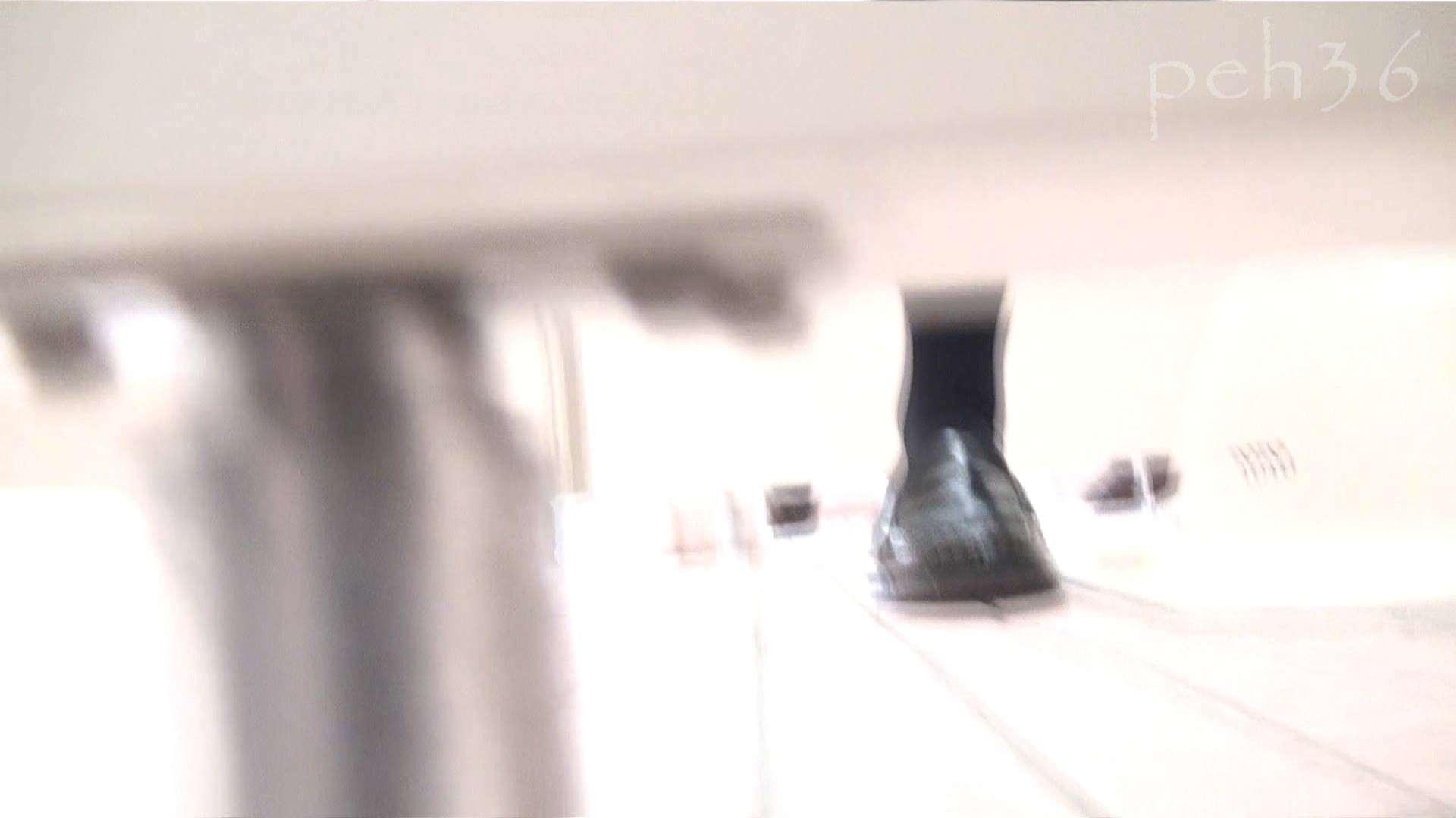 ※100個限定販売 至高下半身盗撮 プレミアム Vol.36 ハイビジョン 丸見え ワレメ無修正動画無料 108画像 10