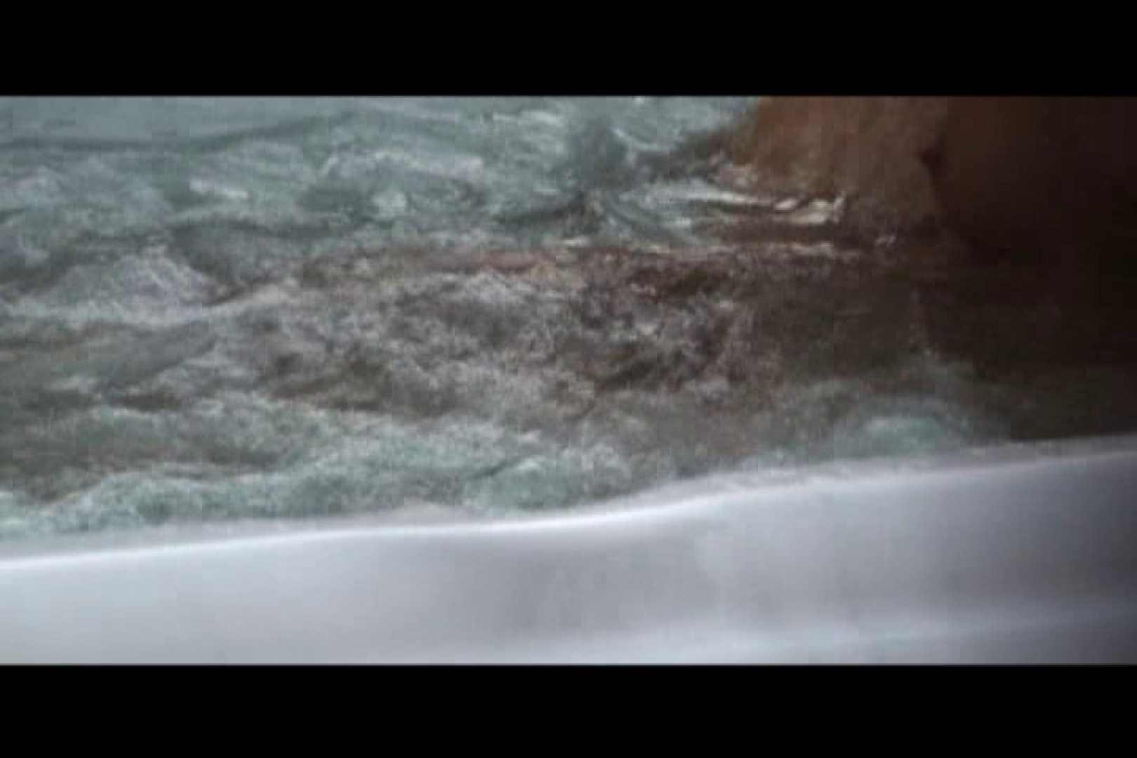 貸切露天 発情カップル! vol.05 露天風呂の女子達 | カップル  85画像 67