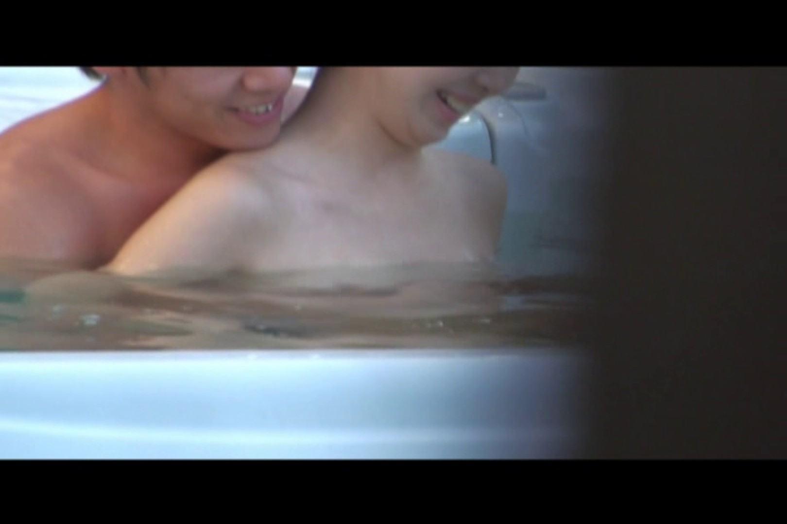 貸切露天 発情カップル! vol.09 カップル   露天風呂の女子達  43画像 1
