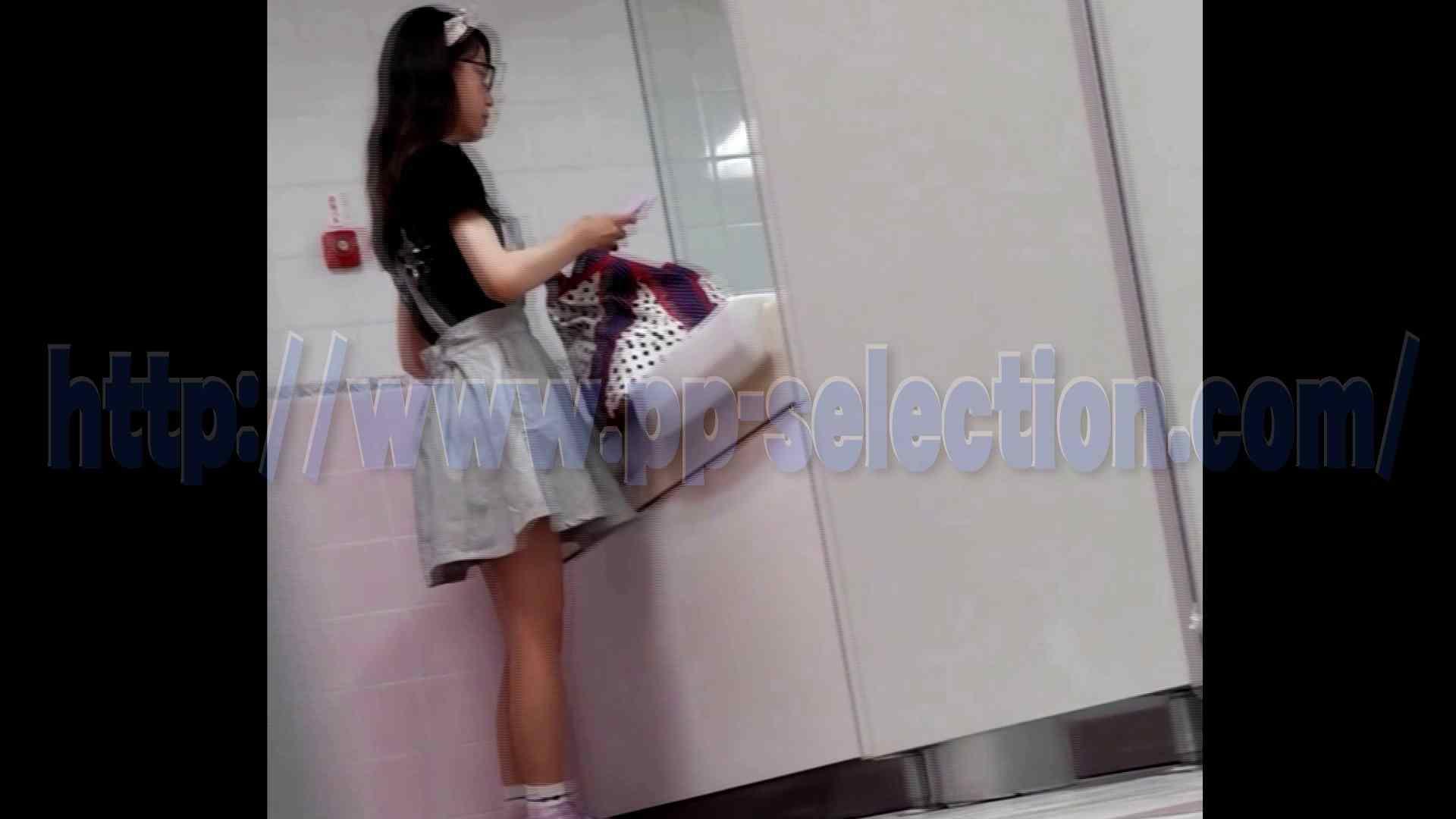 【06位 2016】第三体育館File037 エッチなお姉さん スケベ動画紹介 80画像 11