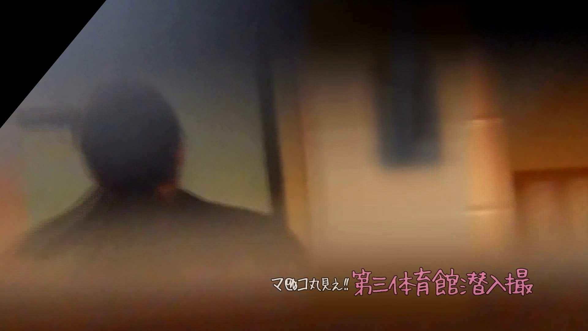 【06位 2016】第三体育館File037 高画質動画  80画像 21