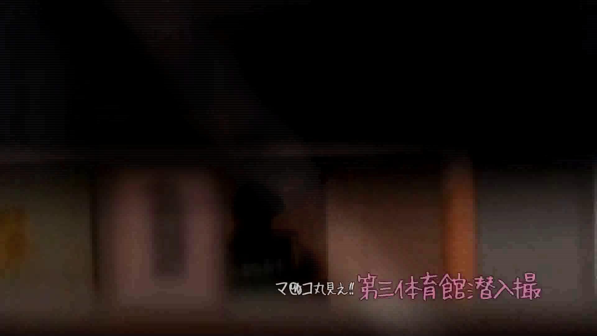 【06位 2016】第三体育館File037 エッチなお姉さん スケベ動画紹介 80画像 25