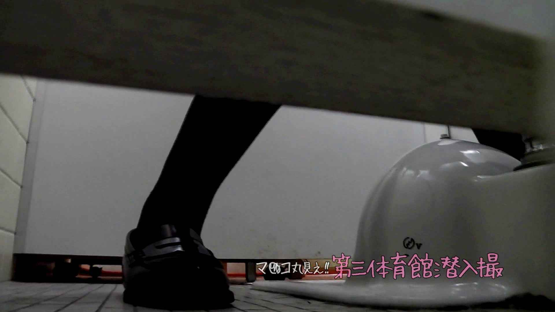 【06位 2016】第三体育館File037 洗面所シーン アダルト動画キャプチャ 80画像 33
