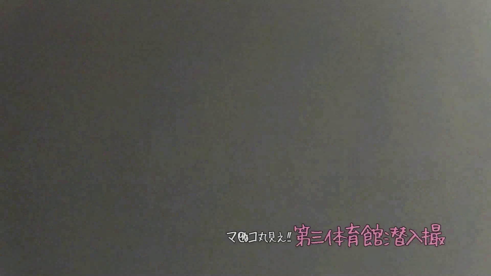【06位 2016】第三体育館File037 丸見え オメコ無修正動画無料 80画像 44