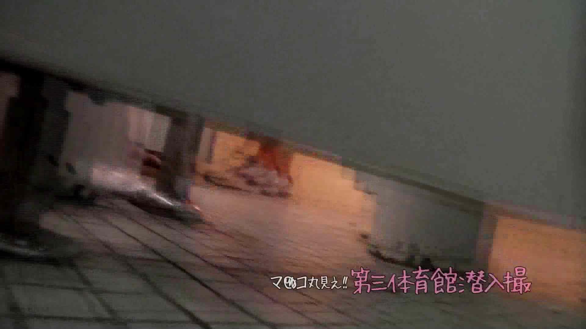 【06位 2016】第三体育館File037 エッチなお姉さん スケベ動画紹介 80画像 46