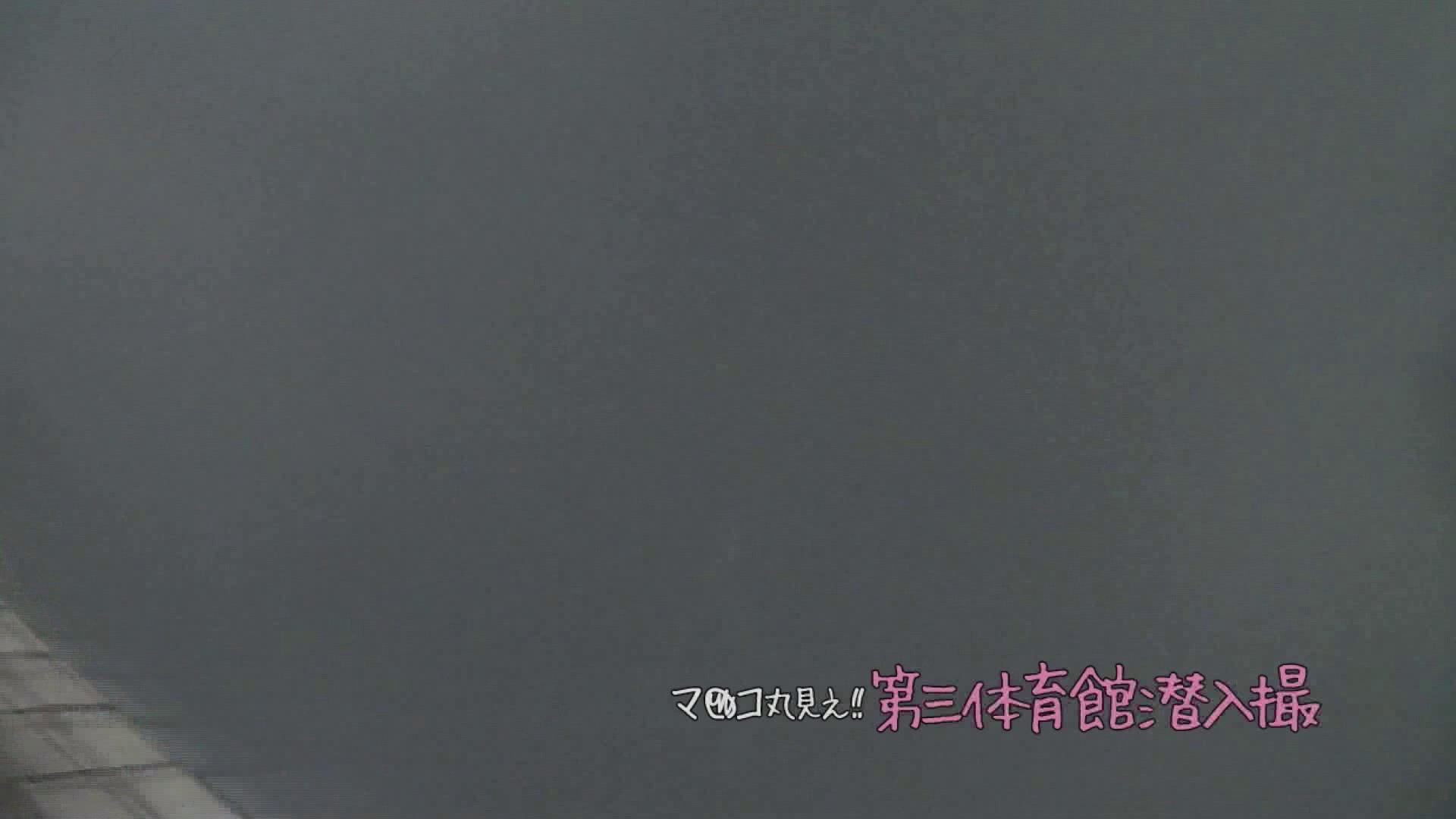 【06位 2016】第三体育館File037 洗面所シーン アダルト動画キャプチャ 80画像 54