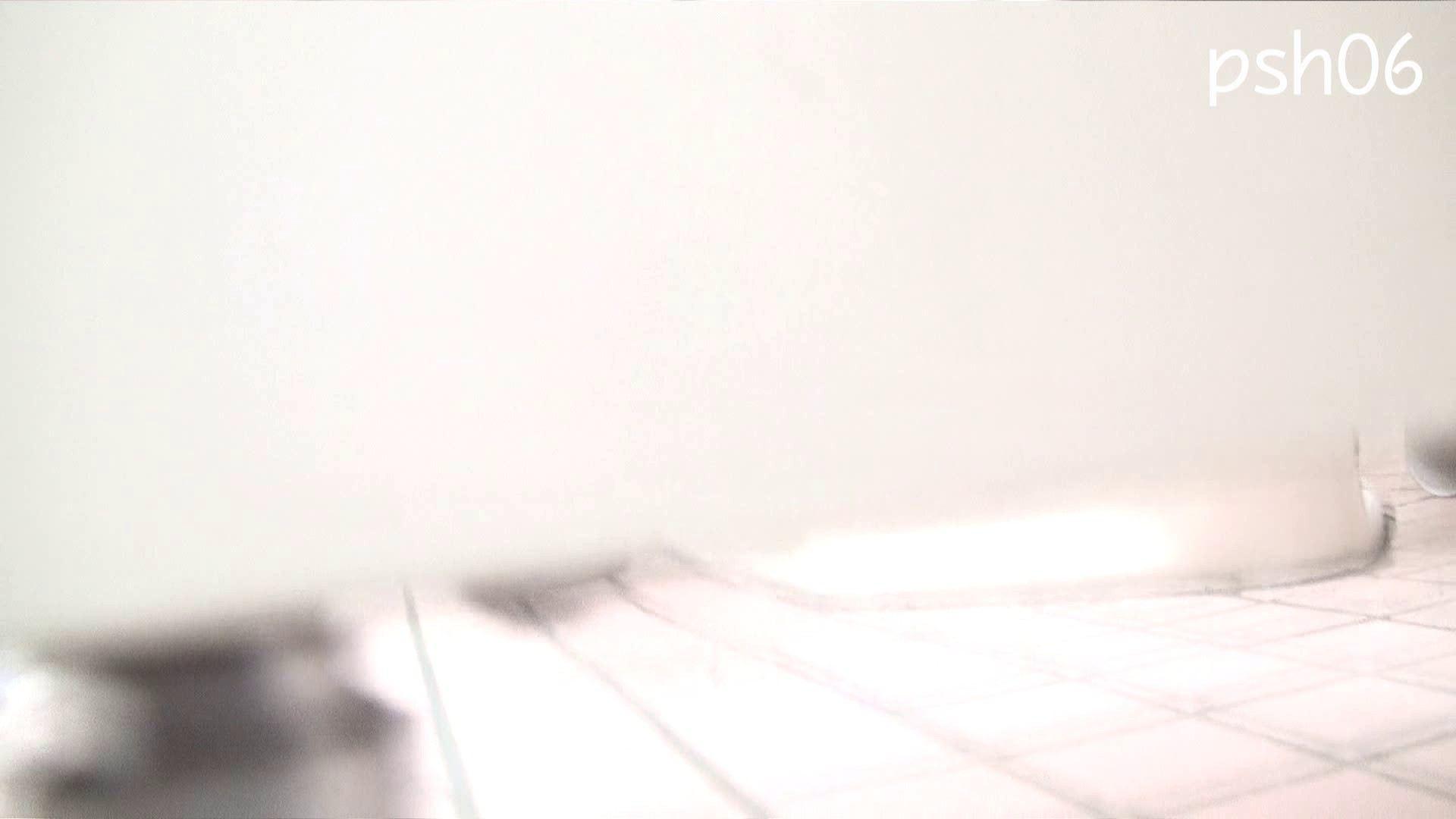 ▲復活限定▲ハイビジョン 盗神伝 Vol.6 エッチなお姉さん  54画像 10
