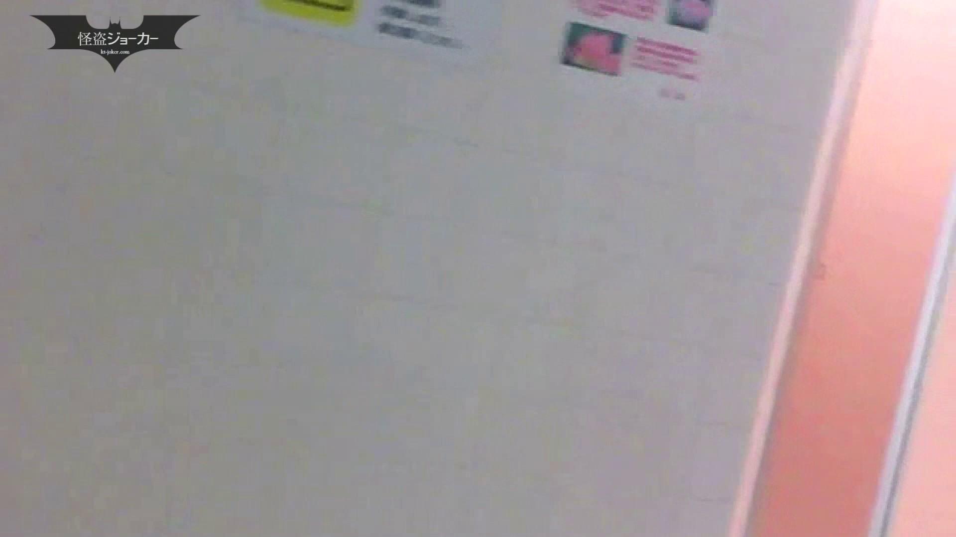 夏の思い出浜辺トイレ盗撮Vol.02 和式・女子用 オメコ無修正動画無料 94画像 58
