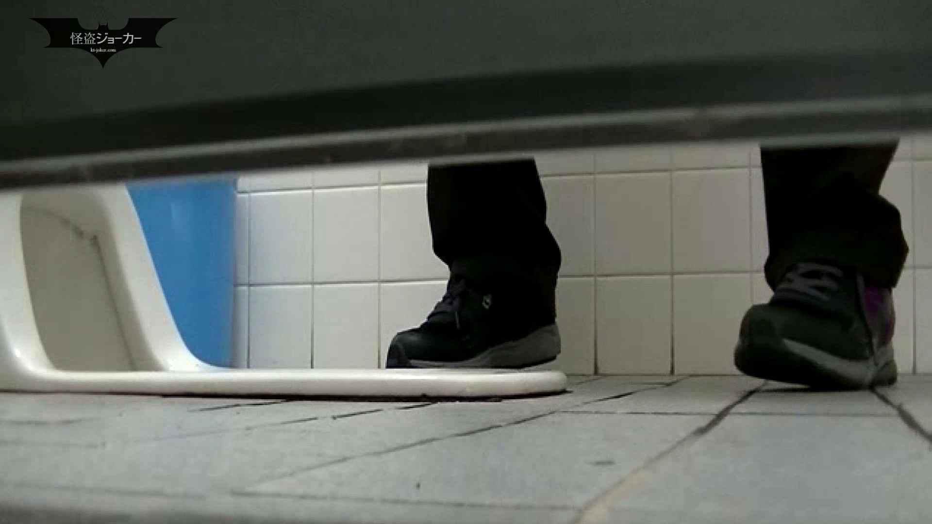 夏の思い出浜辺トイレ盗撮Vol.12 盗撮・必見 | トイレで・・・  73画像 49