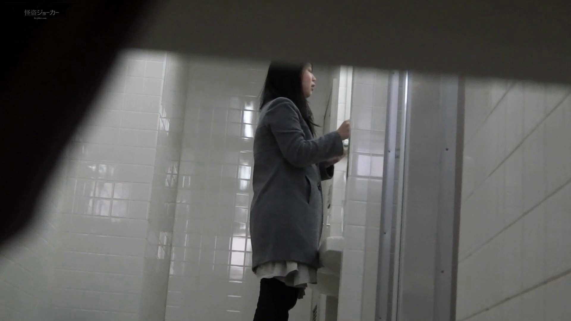 「洗面所突入レポート!!」vol.56まず並ぶ所から!決して真似しないでください 洗面所シーン オマンコ動画キャプチャ 83画像 47
