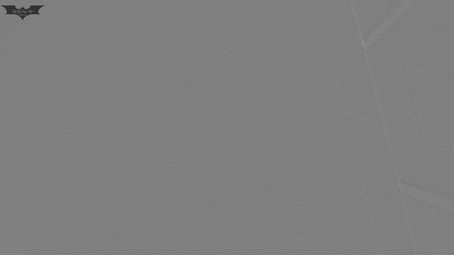 vol.64 今年もこの季節がやってきました。 ギャルズ ワレメ無修正動画無料 74画像 72