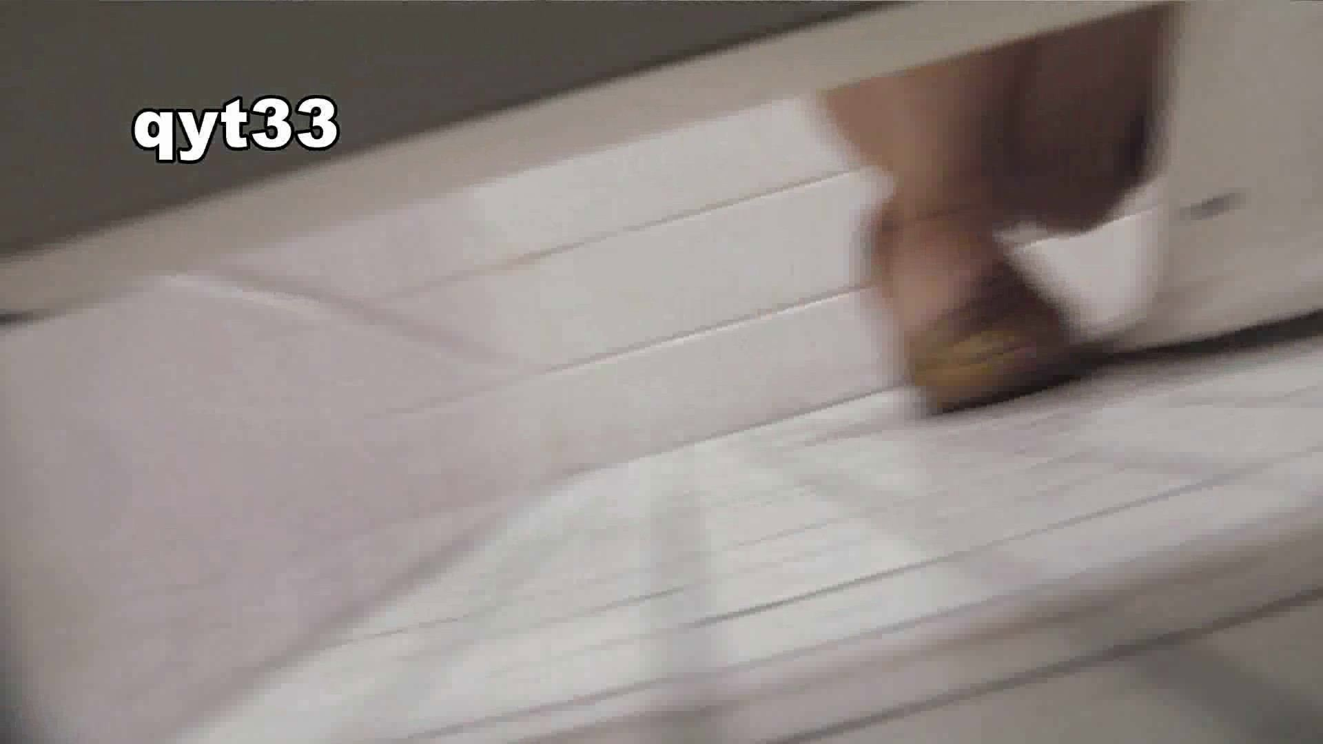 お銀さんの「洗面所突入レポート!!」 vol.33 獲物は逃しません 美人なお姉さん われめAV動画紹介 62画像 4