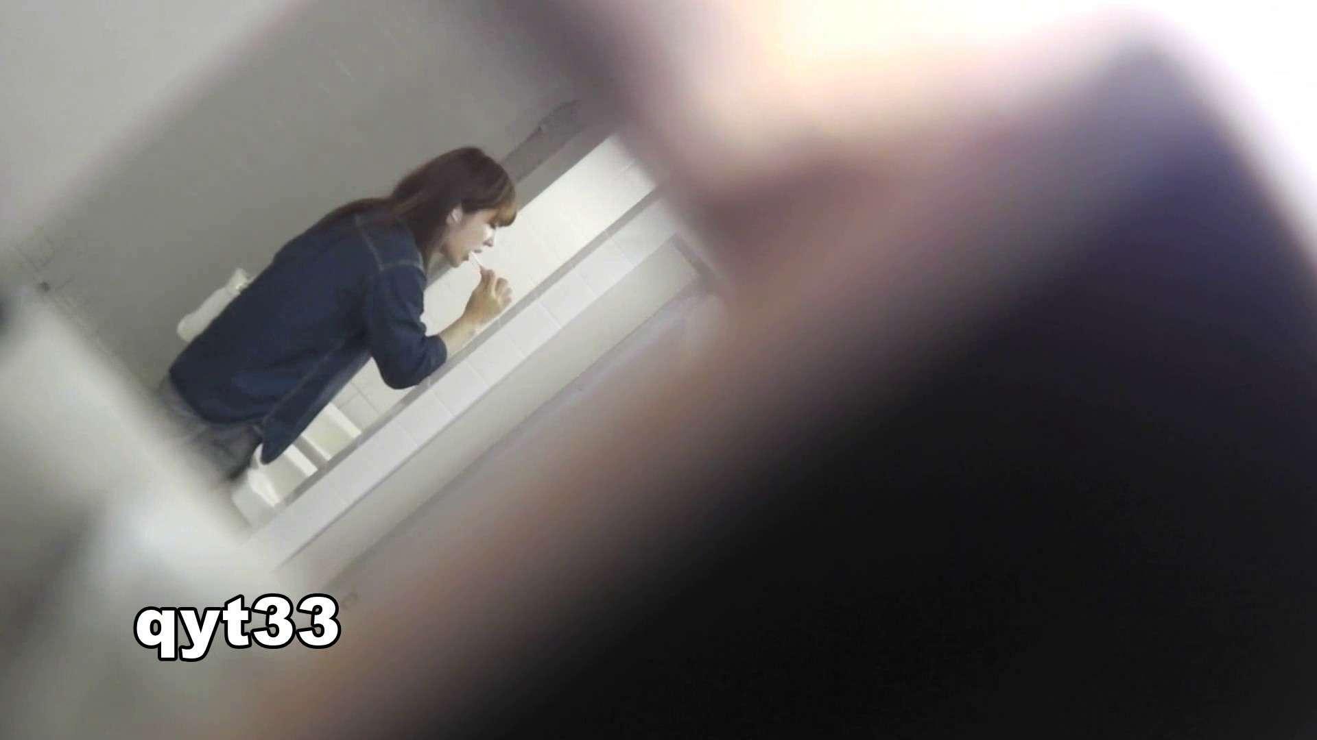お銀さんの「洗面所突入レポート!!」 vol.33 獲物は逃しません 丸見え AV無料 62画像 7