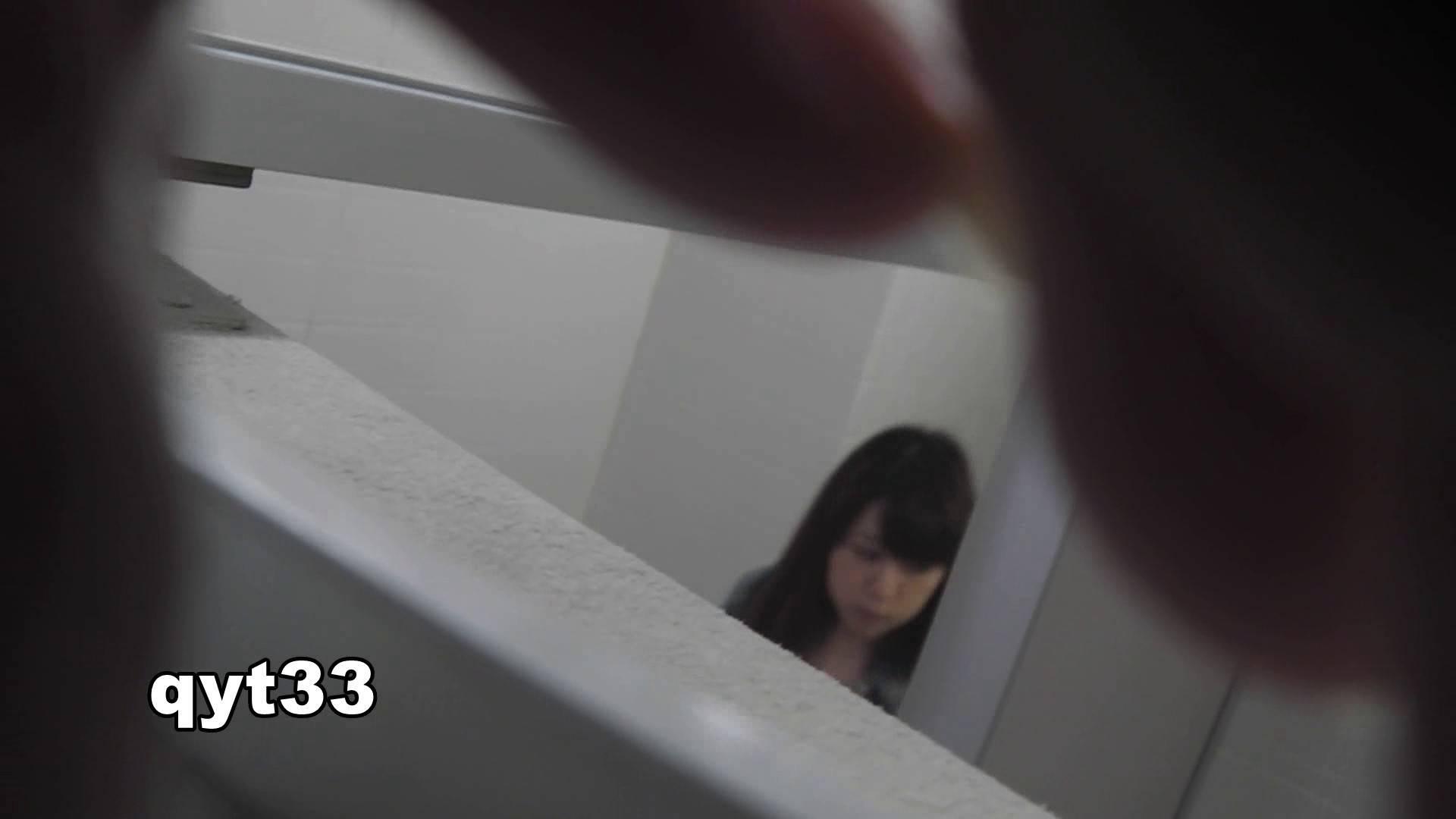 お銀さんの「洗面所突入レポート!!」 vol.33 獲物は逃しません 盛合せ セックス無修正動画無料 62画像 8