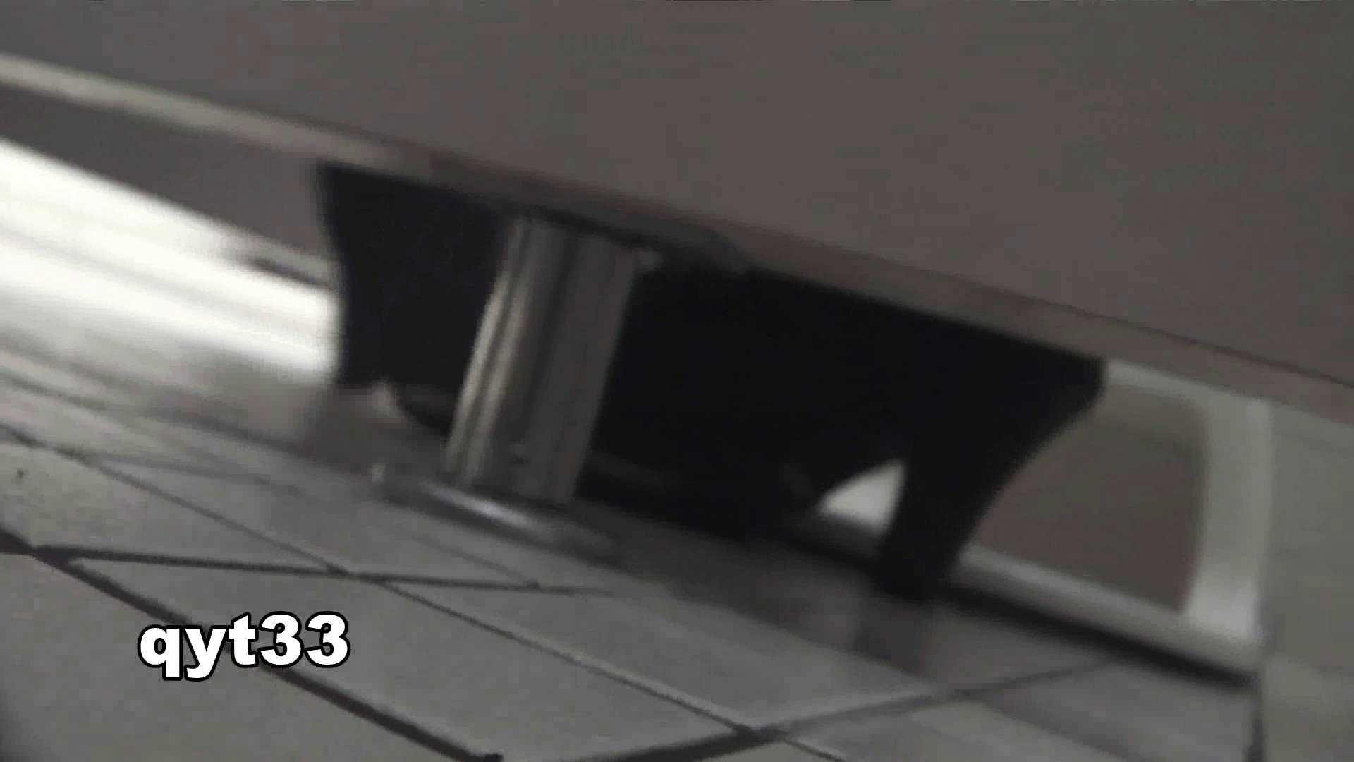 お銀さんの「洗面所突入レポート!!」 vol.33 獲物は逃しません 美人なお姉さん われめAV動画紹介 62画像 9