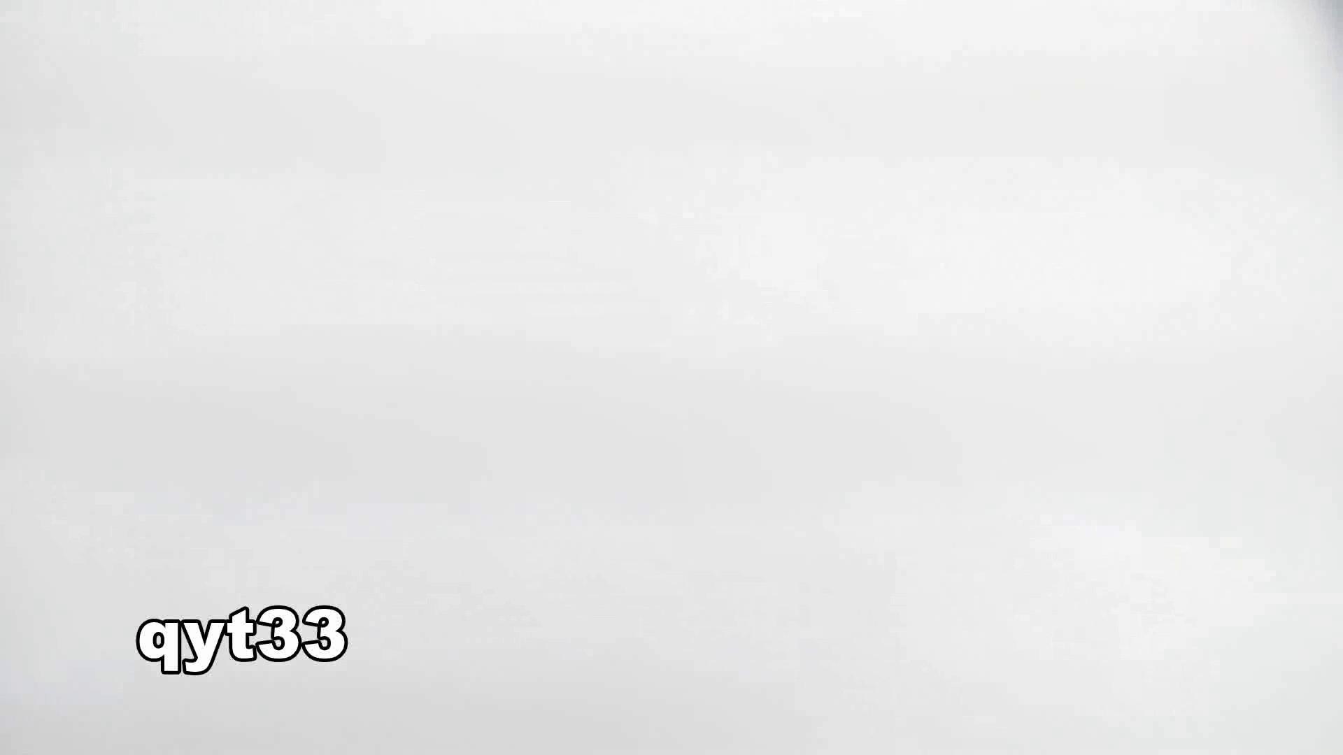 お銀さんの「洗面所突入レポート!!」 vol.33 獲物は逃しません 盛合せ セックス無修正動画無料 62画像 13