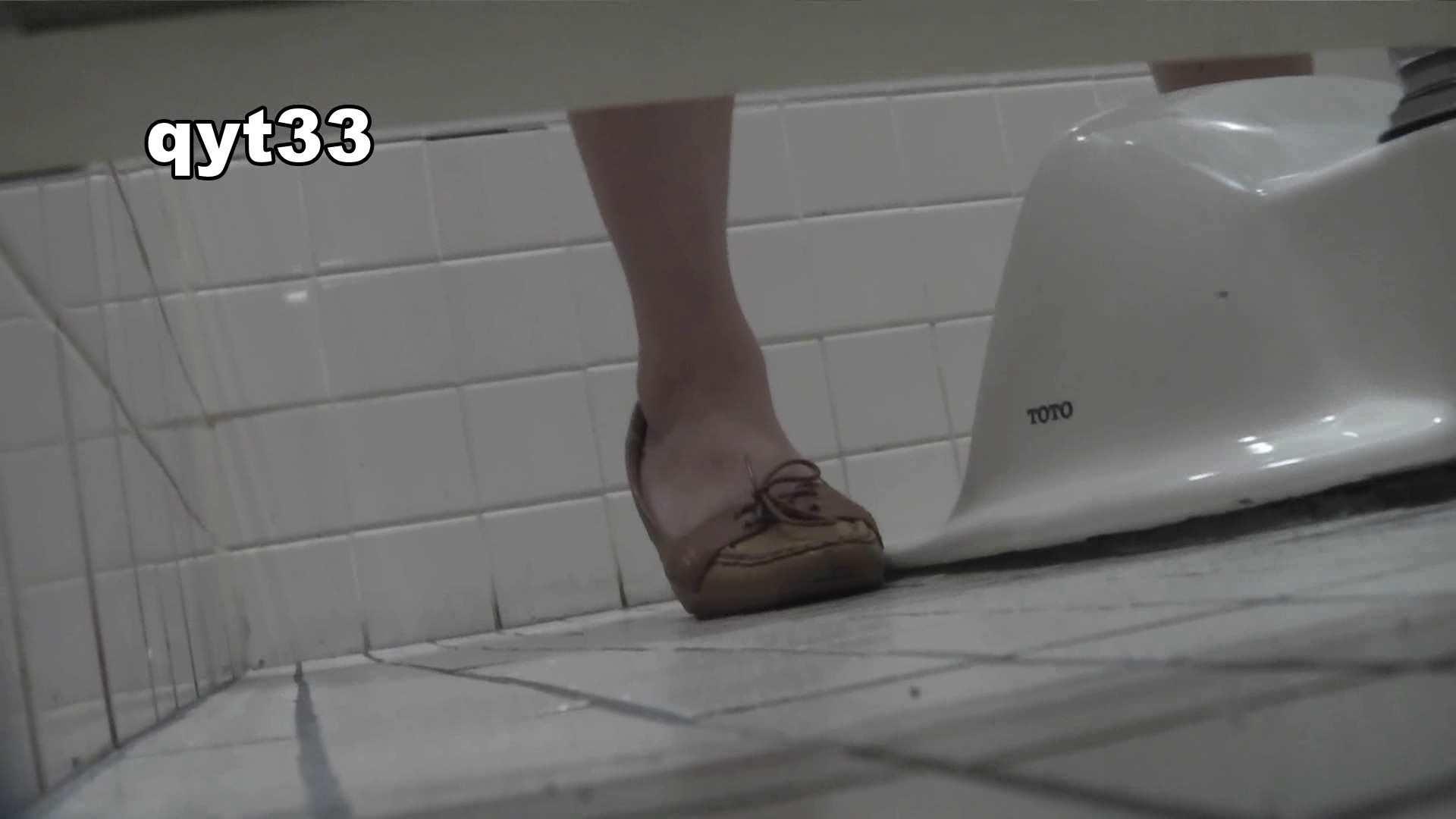 お銀さんの「洗面所突入レポート!!」 vol.33 獲物は逃しません 丸見え AV無料 62画像 17