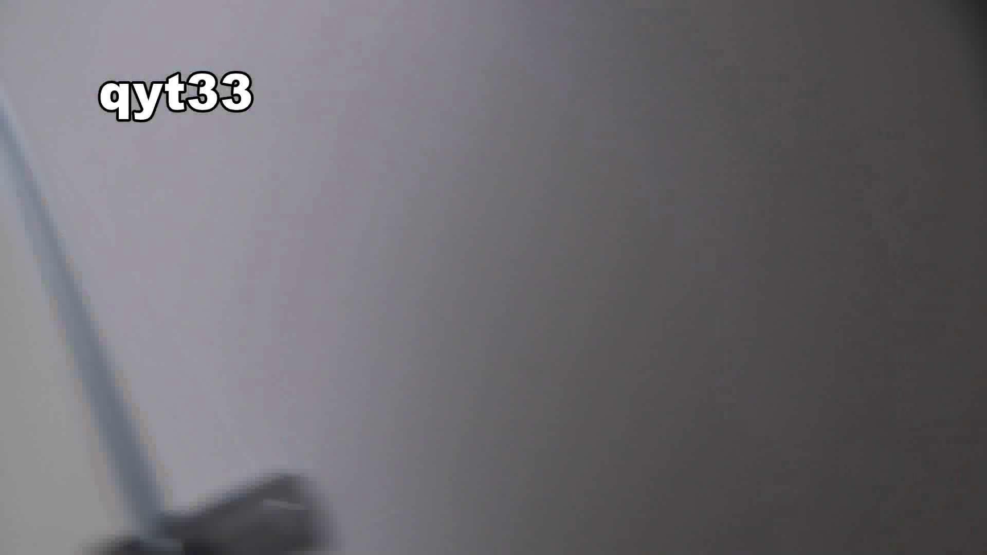 お銀さんの「洗面所突入レポート!!」 vol.33 獲物は逃しません ギャルズ  62画像 20