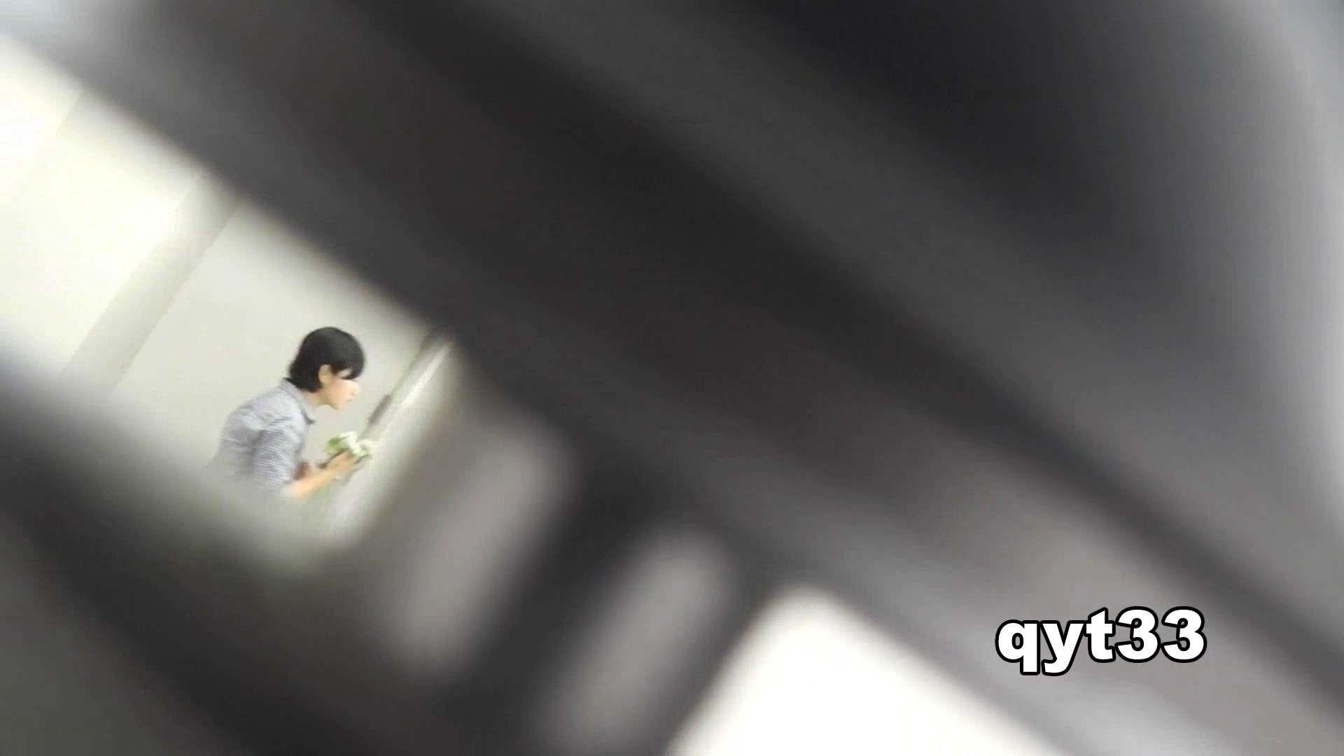 お銀さんの「洗面所突入レポート!!」 vol.33 獲物は逃しません 美人なお姉さん われめAV動画紹介 62画像 34
