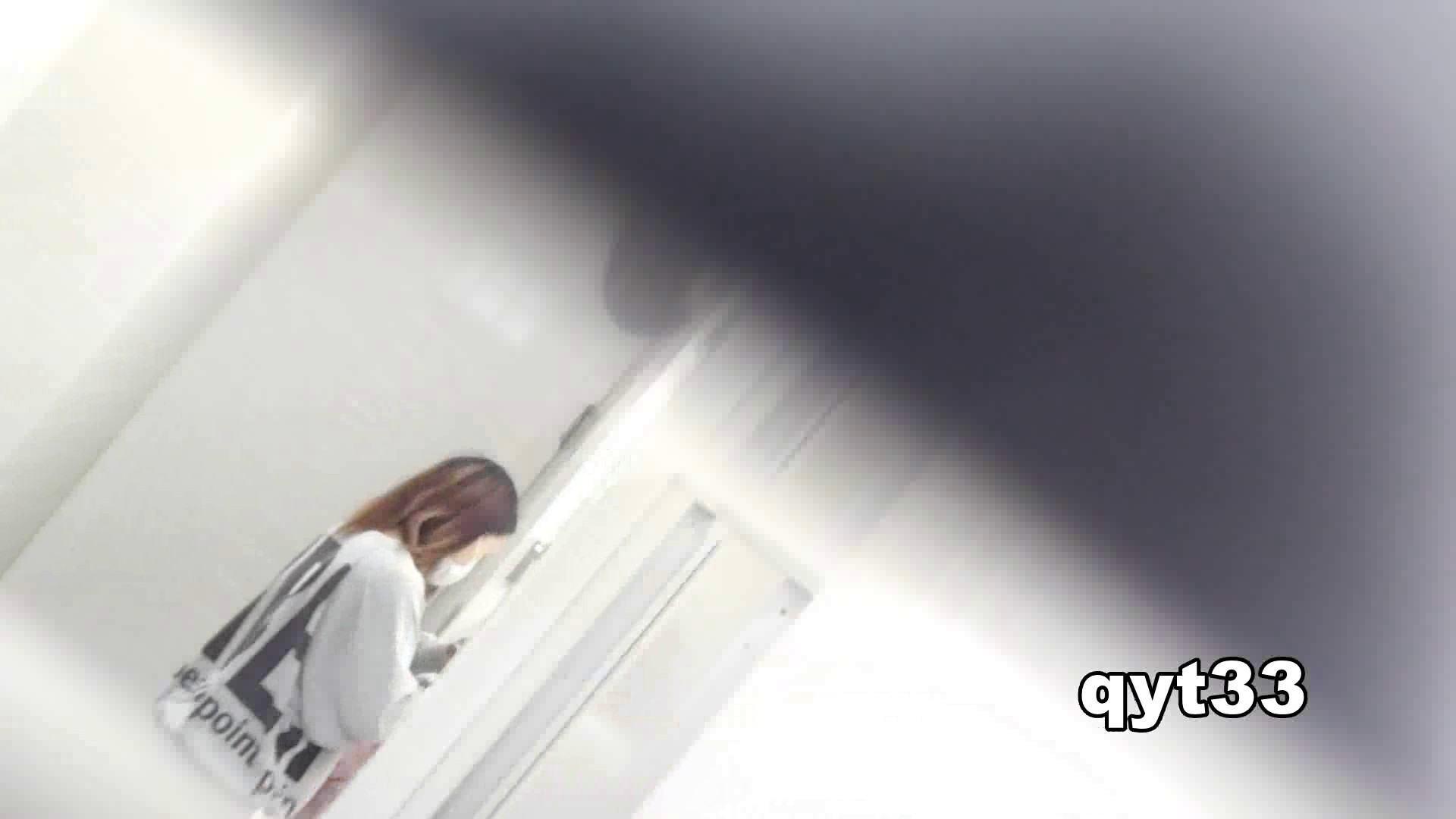 お銀さんの「洗面所突入レポート!!」 vol.33 獲物は逃しません 美人なお姉さん われめAV動画紹介 62画像 39