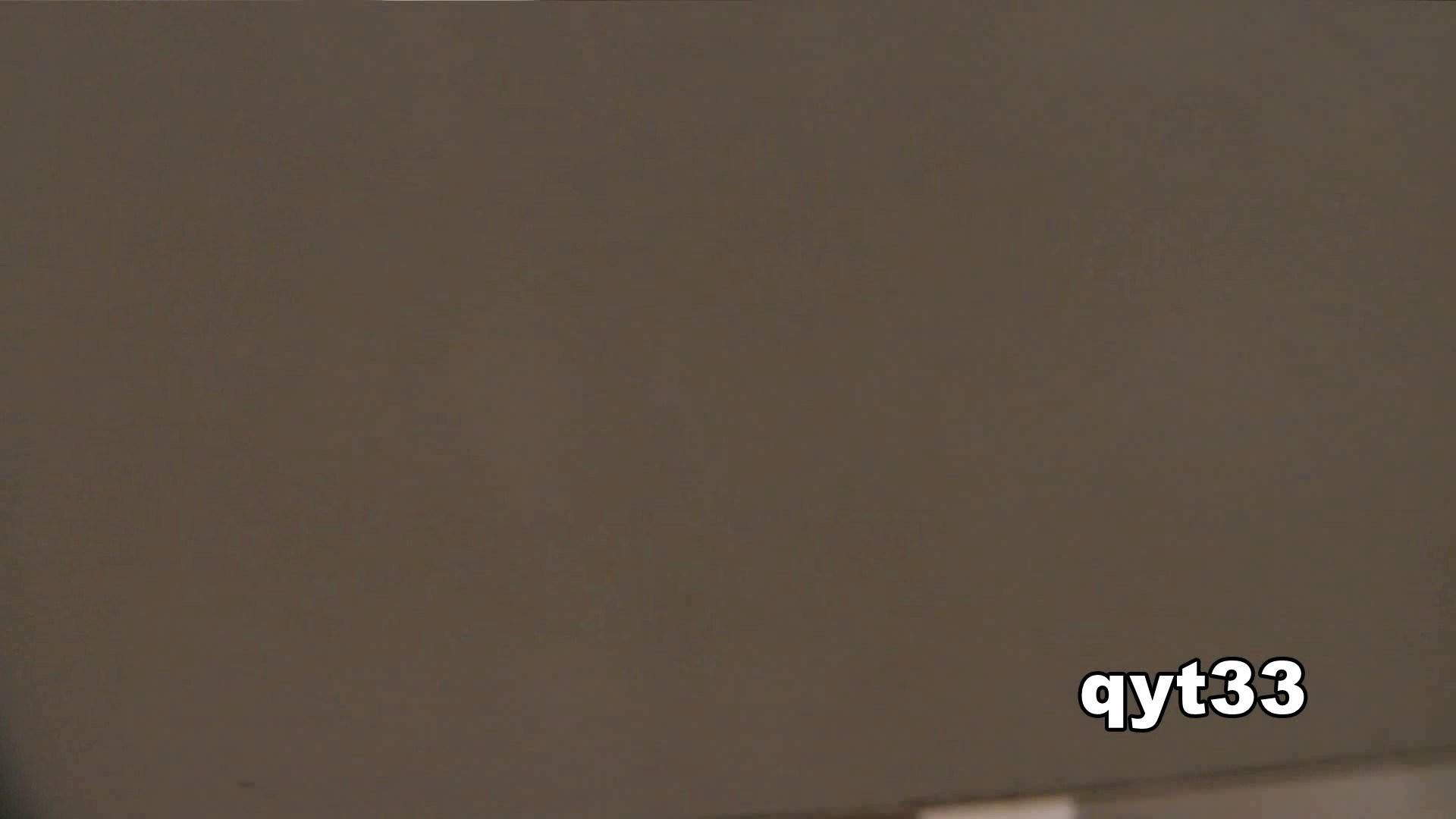 お銀さんの「洗面所突入レポート!!」 vol.33 獲物は逃しません ギャルズ  62画像 55