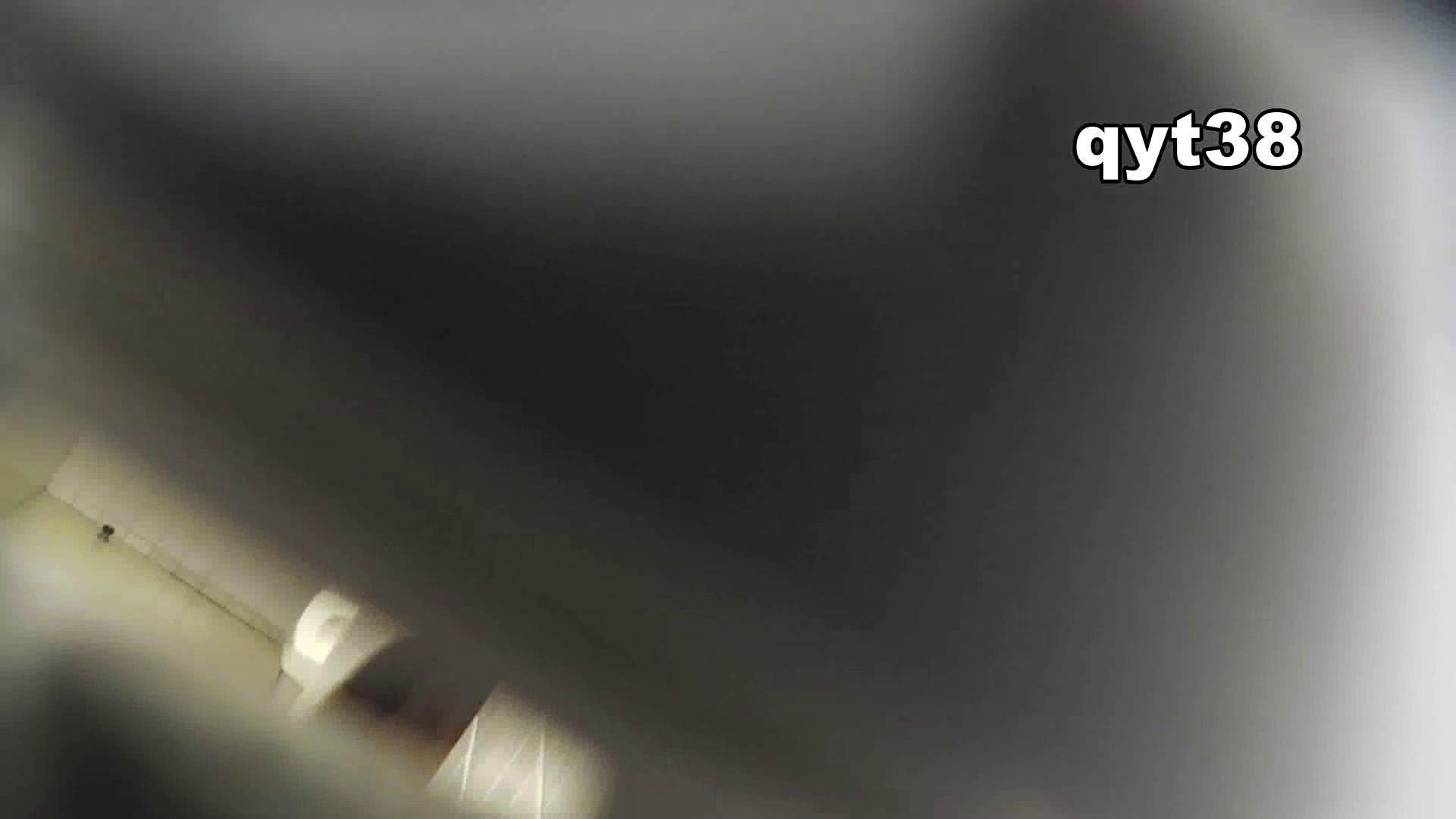 お銀さんの「洗面所突入レポート!!」 vol.38 蛇玉的なイキオイ 丸見え オメコ無修正動画無料 68画像 26