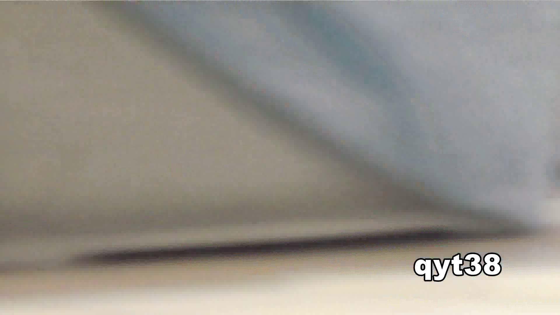 お銀さんの「洗面所突入レポート!!」 vol.38 蛇玉的なイキオイ 盛合せ 戯れ無修正画像 68画像 39