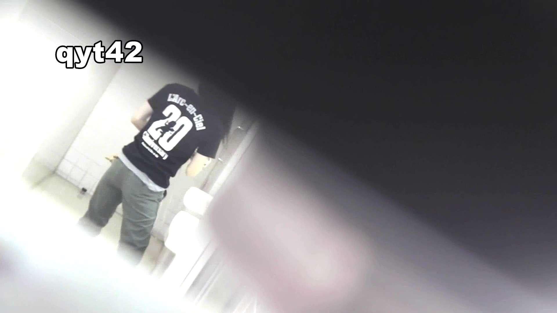 お銀さんの「洗面所突入レポート!!」 vol.42 大騒ぎ ギャルズ オメコ動画キャプチャ 85画像 62