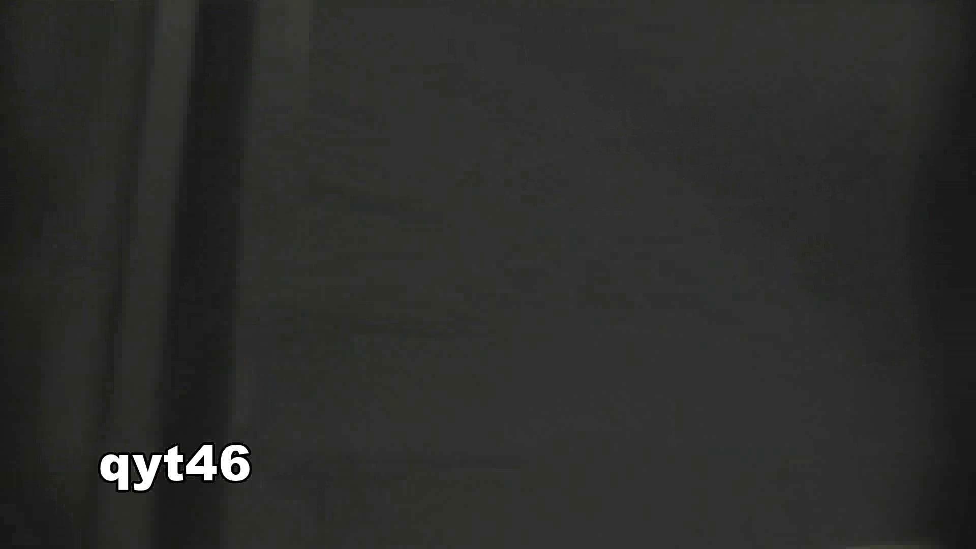 お銀さんの「洗面所突入レポート!!」 vol.46 スッキリさん エッチなお姉さん  93画像 6