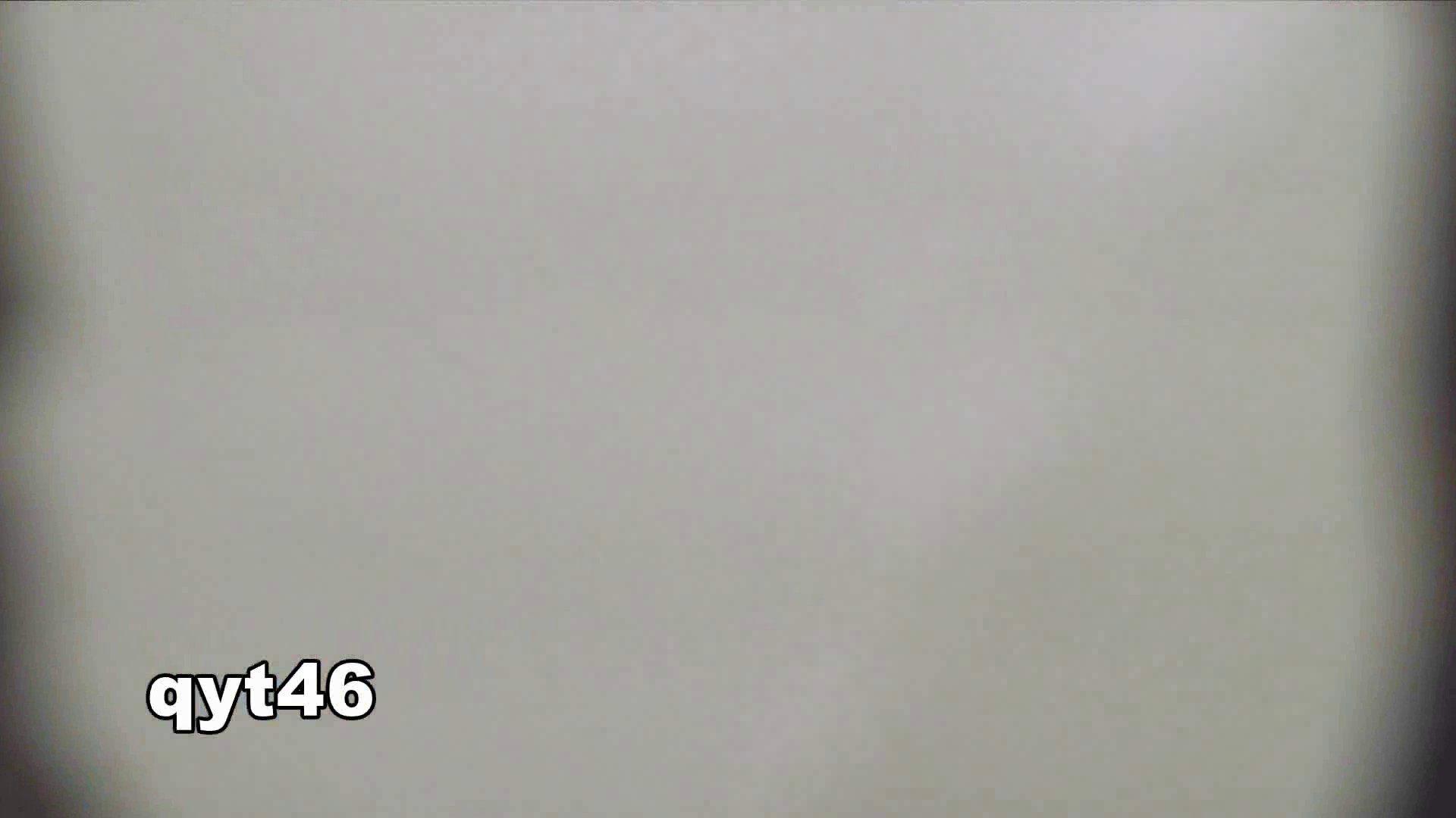 お銀さんの「洗面所突入レポート!!」 vol.46 スッキリさん エッチなお姉さん  93画像 12