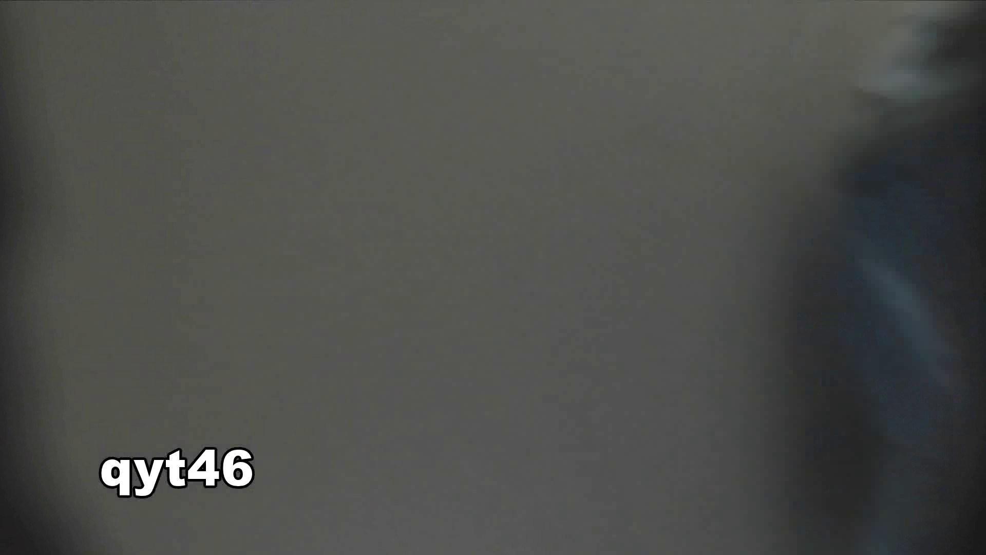 お銀さんの「洗面所突入レポート!!」 vol.46 スッキリさん ギャルズ ヌード画像 93画像 44