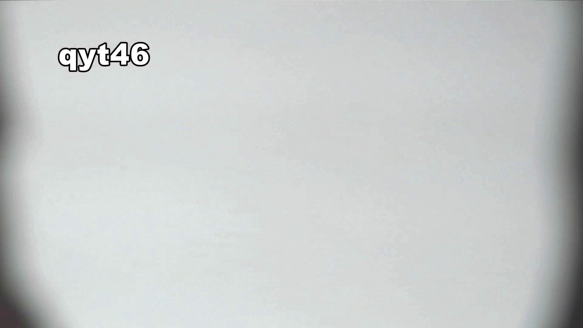 お銀さんの「洗面所突入レポート!!」 vol.46 スッキリさん エッチなお姉さん   美人なお姉さん  93画像 49