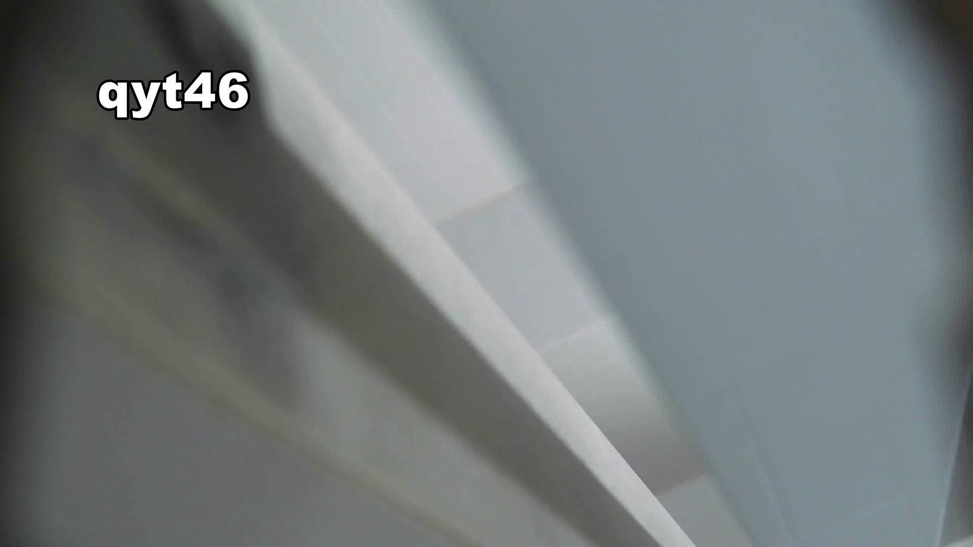 お銀さんの「洗面所突入レポート!!」 vol.46 スッキリさん 洗面所シーン 戯れ無修正画像 93画像 53