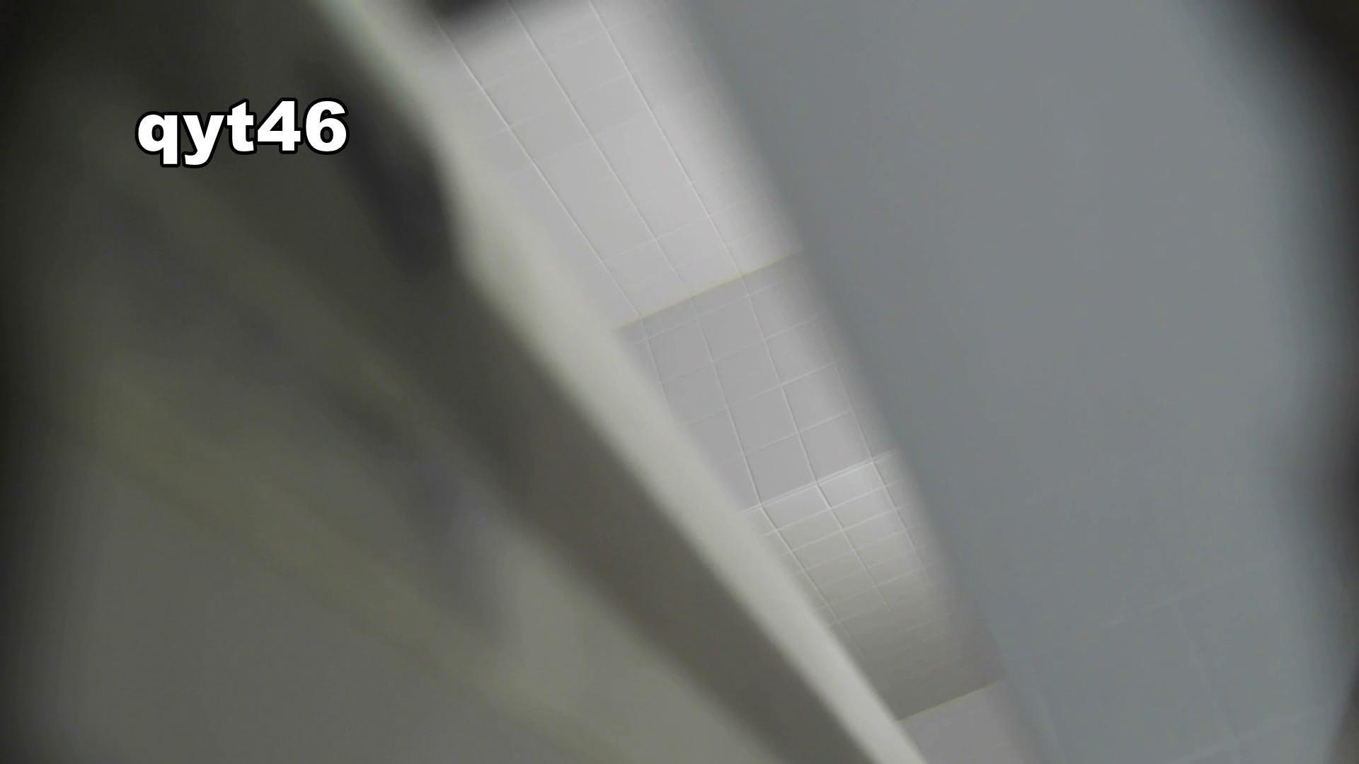 お銀さんの「洗面所突入レポート!!」 vol.46 スッキリさん エッチなお姉さん  93画像 54
