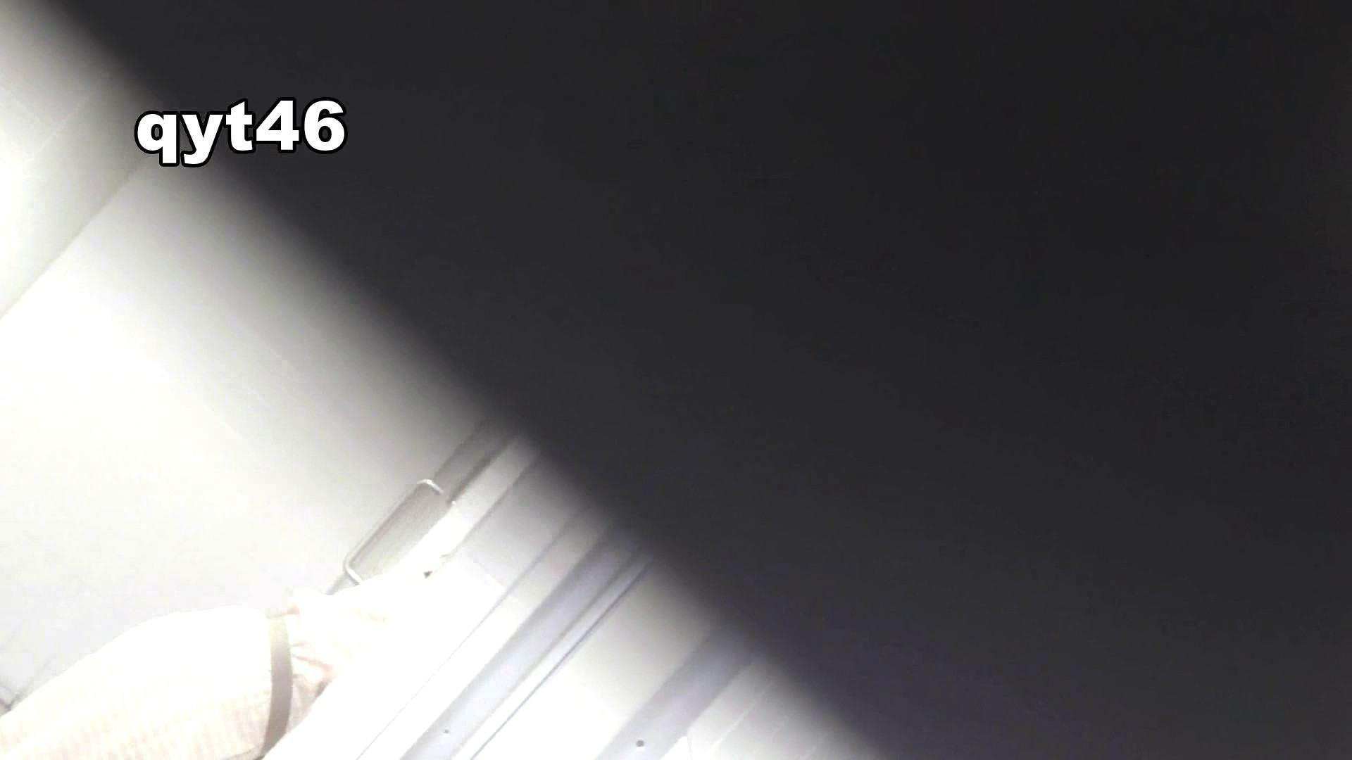 お銀さんの「洗面所突入レポート!!」 vol.46 スッキリさん ギャルズ ヌード画像 93画像 86