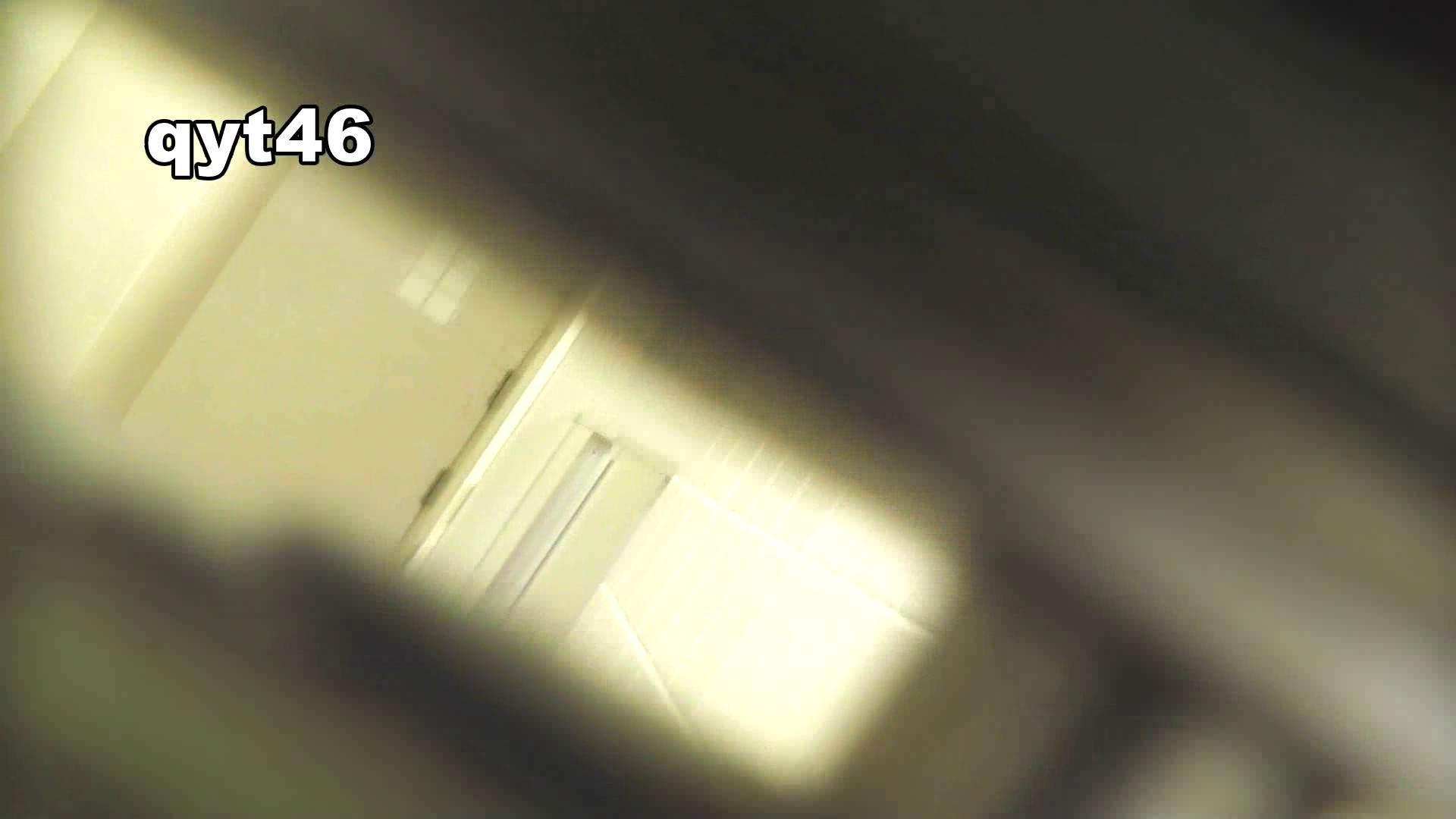 お銀さんの「洗面所突入レポート!!」 vol.46 スッキリさん 盛合せ スケベ動画紹介 93画像 88