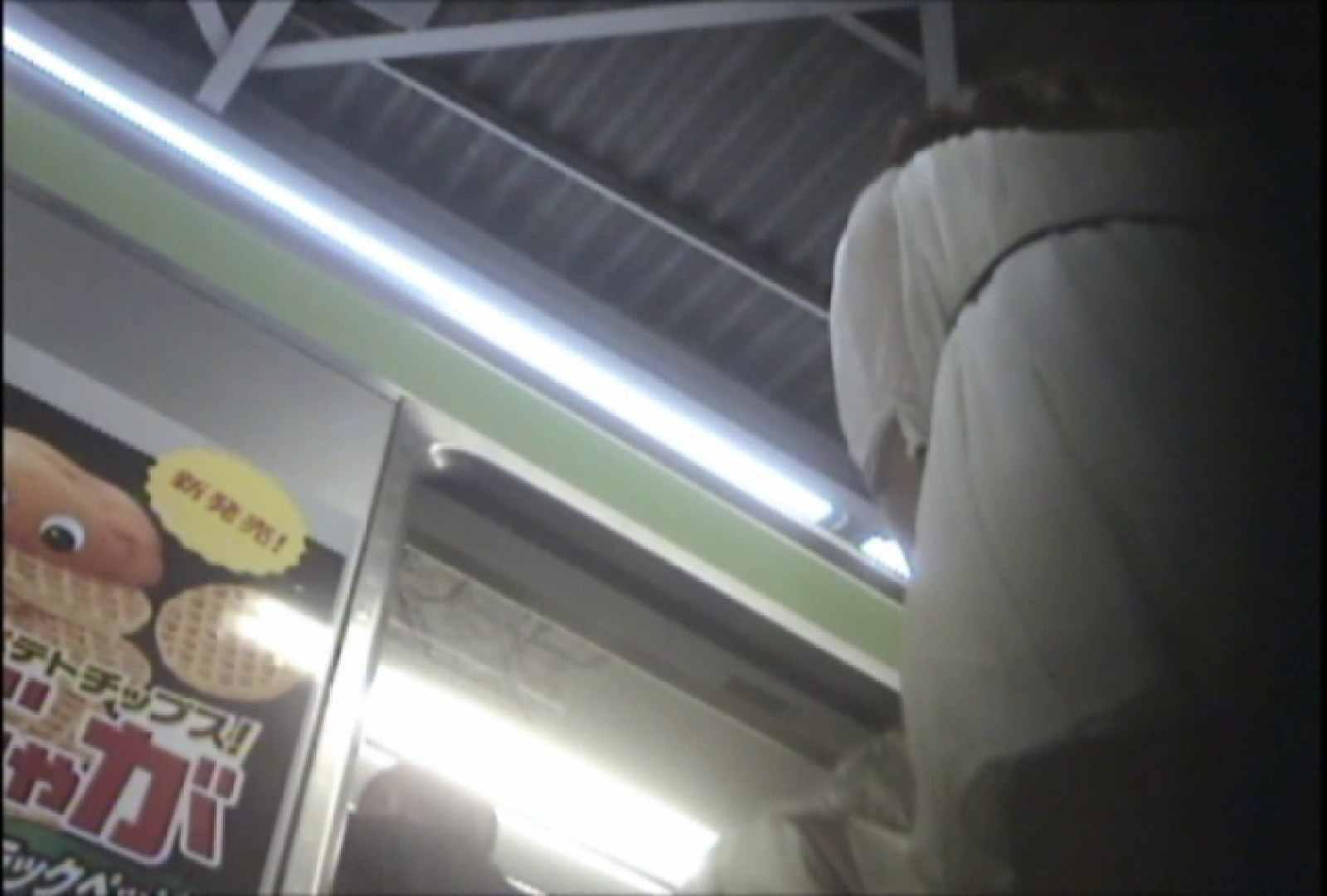 「しん」さんの逆さバイキングVol.6 チラ  39画像 24