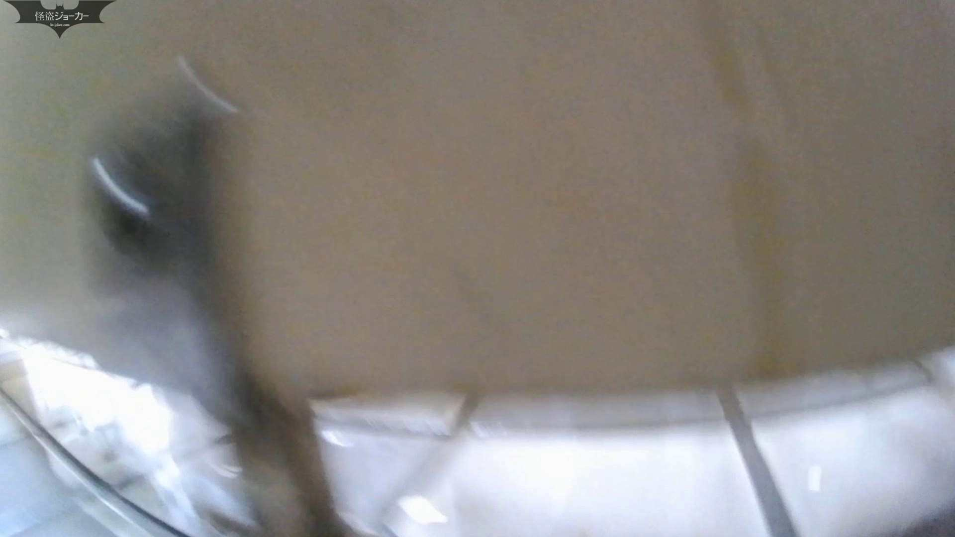 至近距離洗面所 Vol.04 GALに学服お顔もばっちり!! エッチなお姉さん オメコ動画キャプチャ 57画像 39