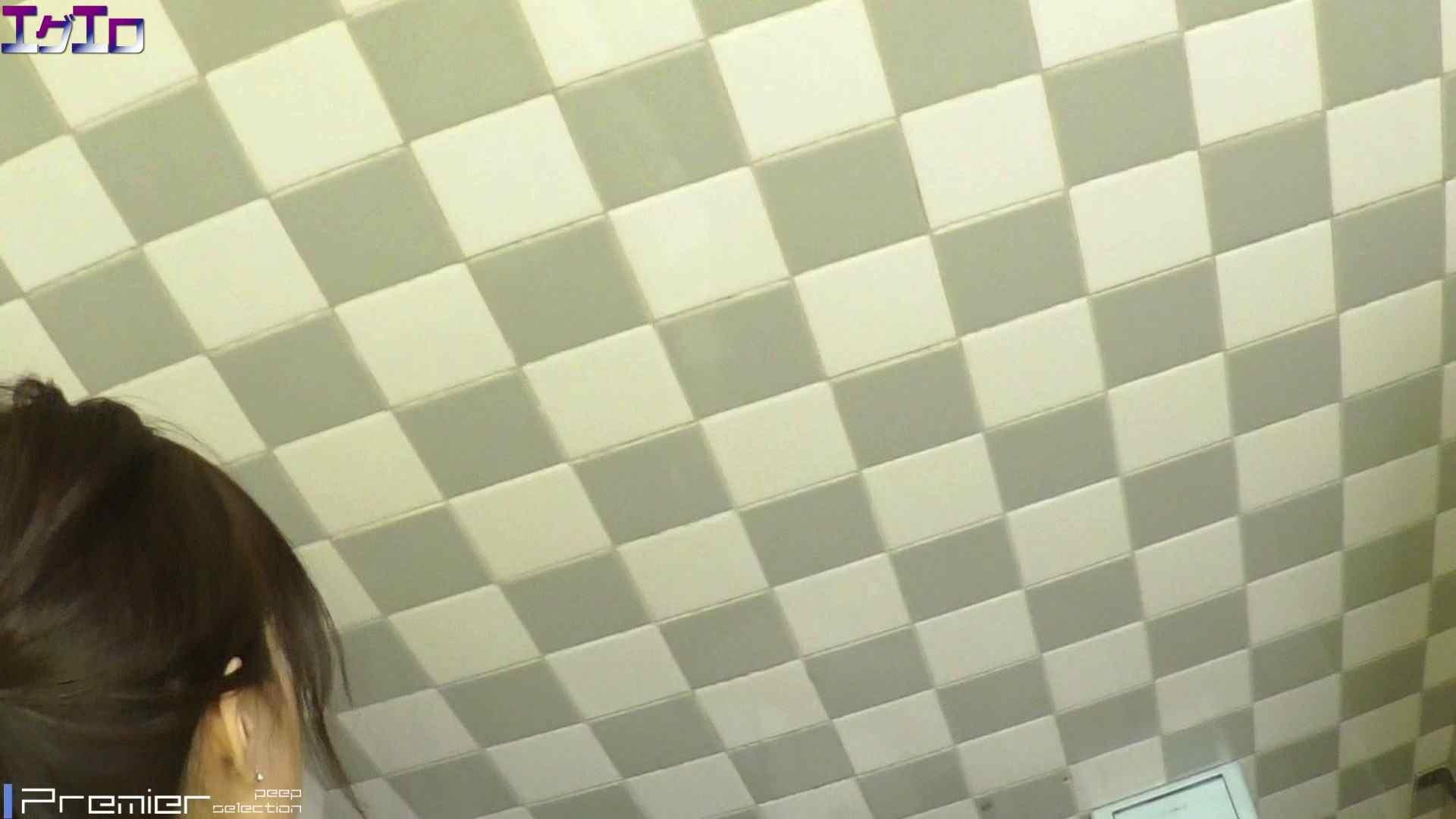 【29位 2016】至近距離洗面所 Vol.06 盛合せ おまんこ無修正動画無料 88画像 34