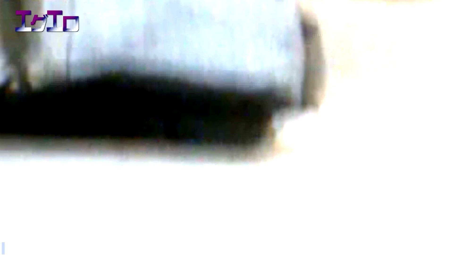 至近距離洗面所 Vol.08 盛合せ ぱこり動画紹介 48画像 3