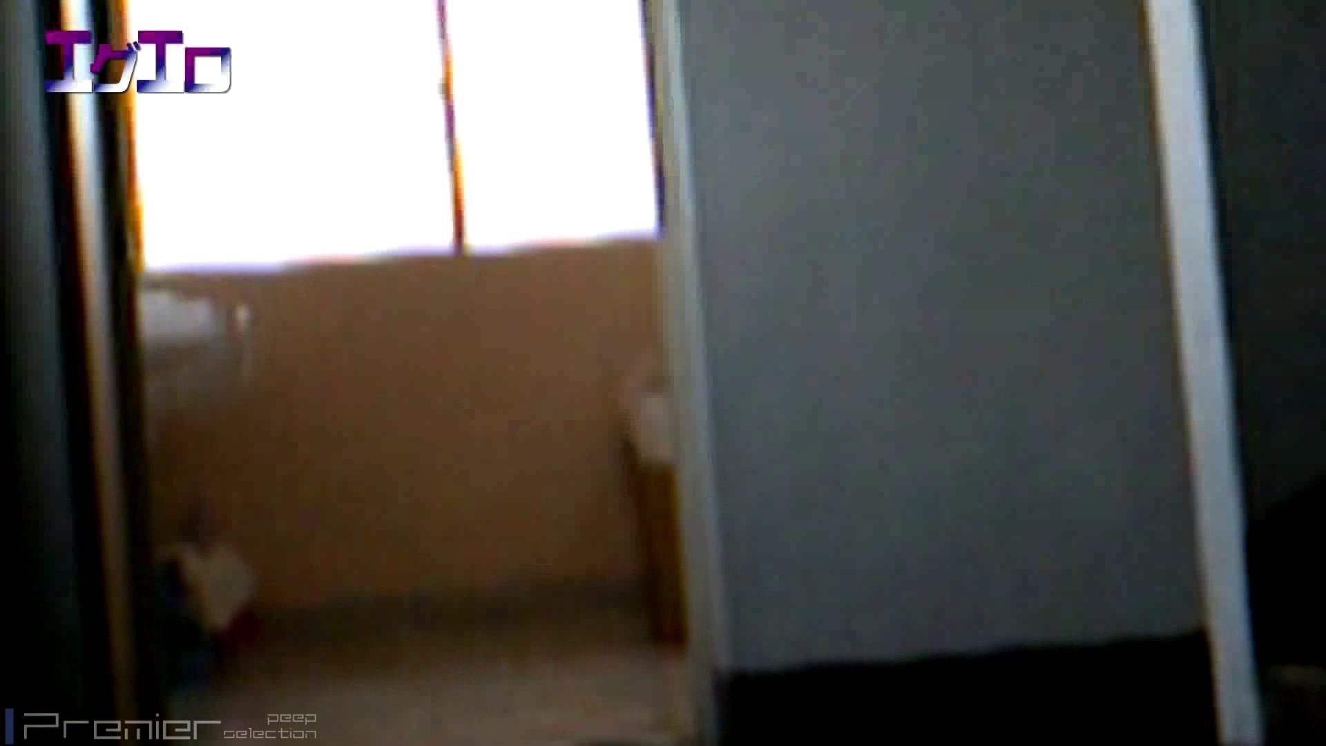 至近距離洗面所 Vol.08 細身・スレンダー 性交動画流出 48画像 4