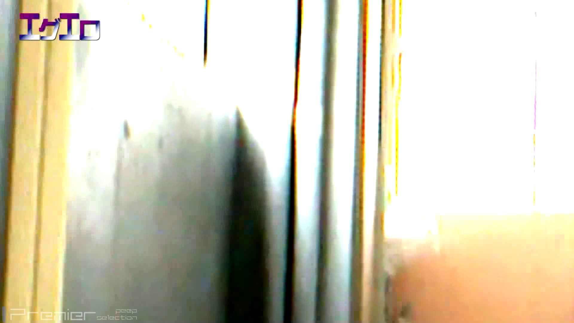 至近距離洗面所 Vol.08 ギャルズ  48画像 21