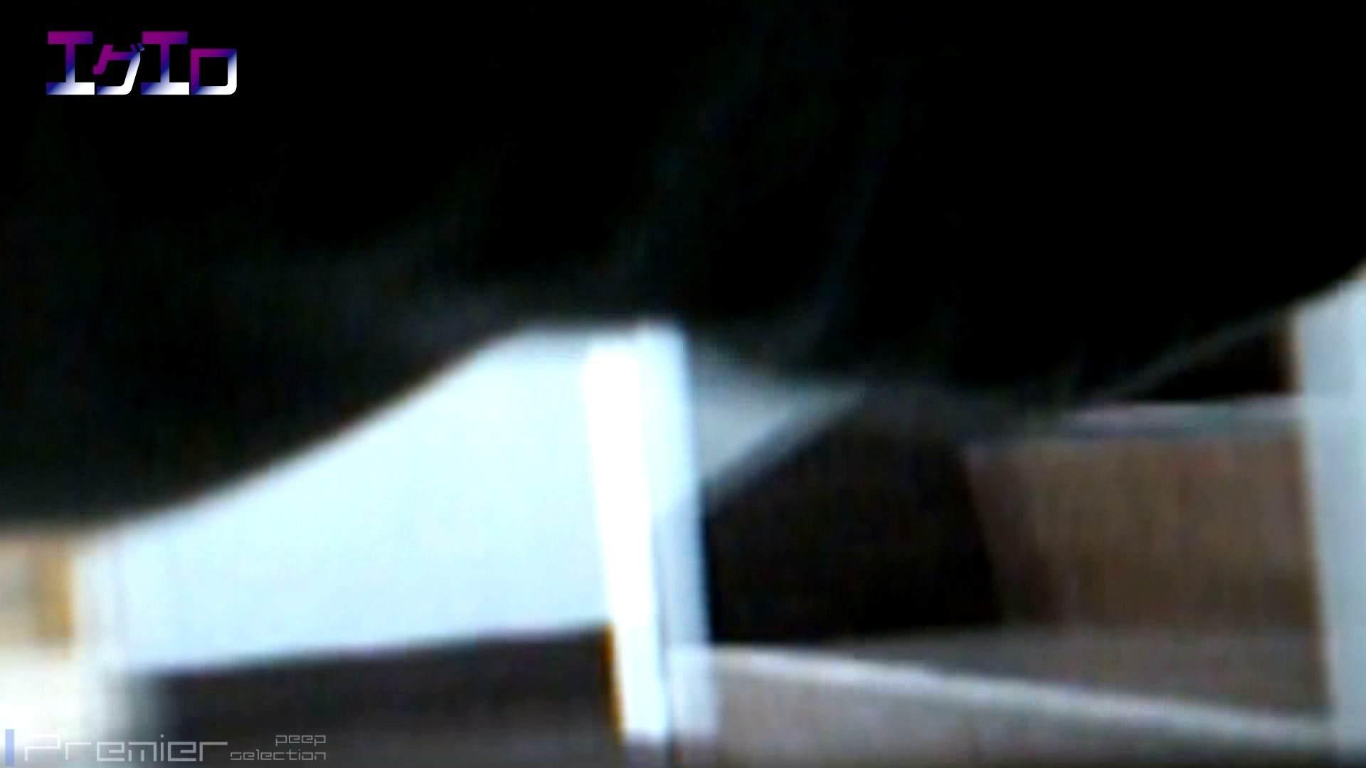 至近距離洗面所 Vol.08 細身・スレンダー 性交動画流出 48画像 46