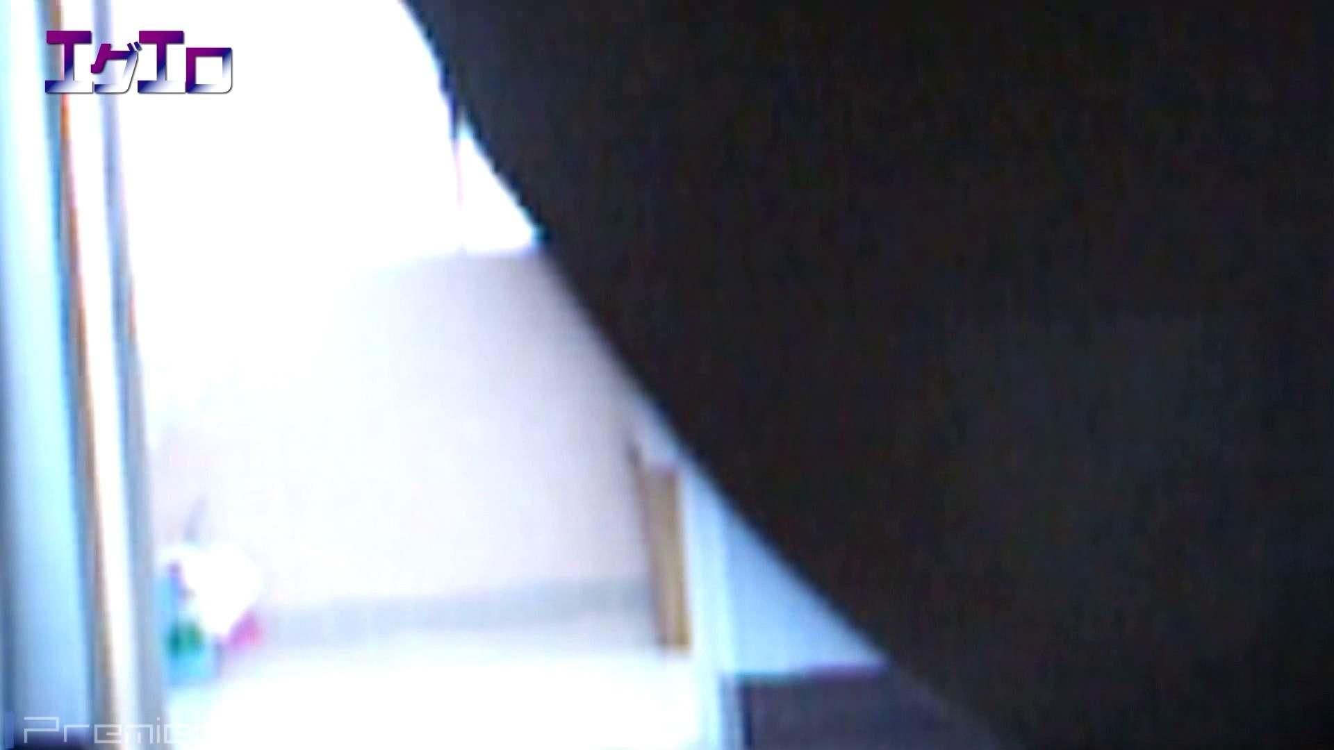 至近距離洗面所 Vol.08 高評価 アダルト動画キャプチャ 48画像 48
