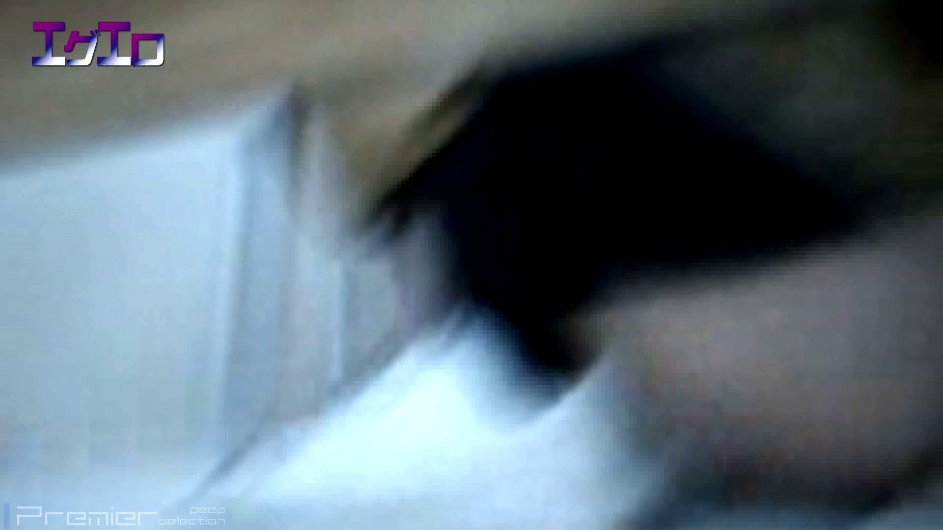 至近距離洗面所 Vol.10ブルージーンズギャルの大放nyo 美肌 オメコ動画キャプチャ 72画像 28