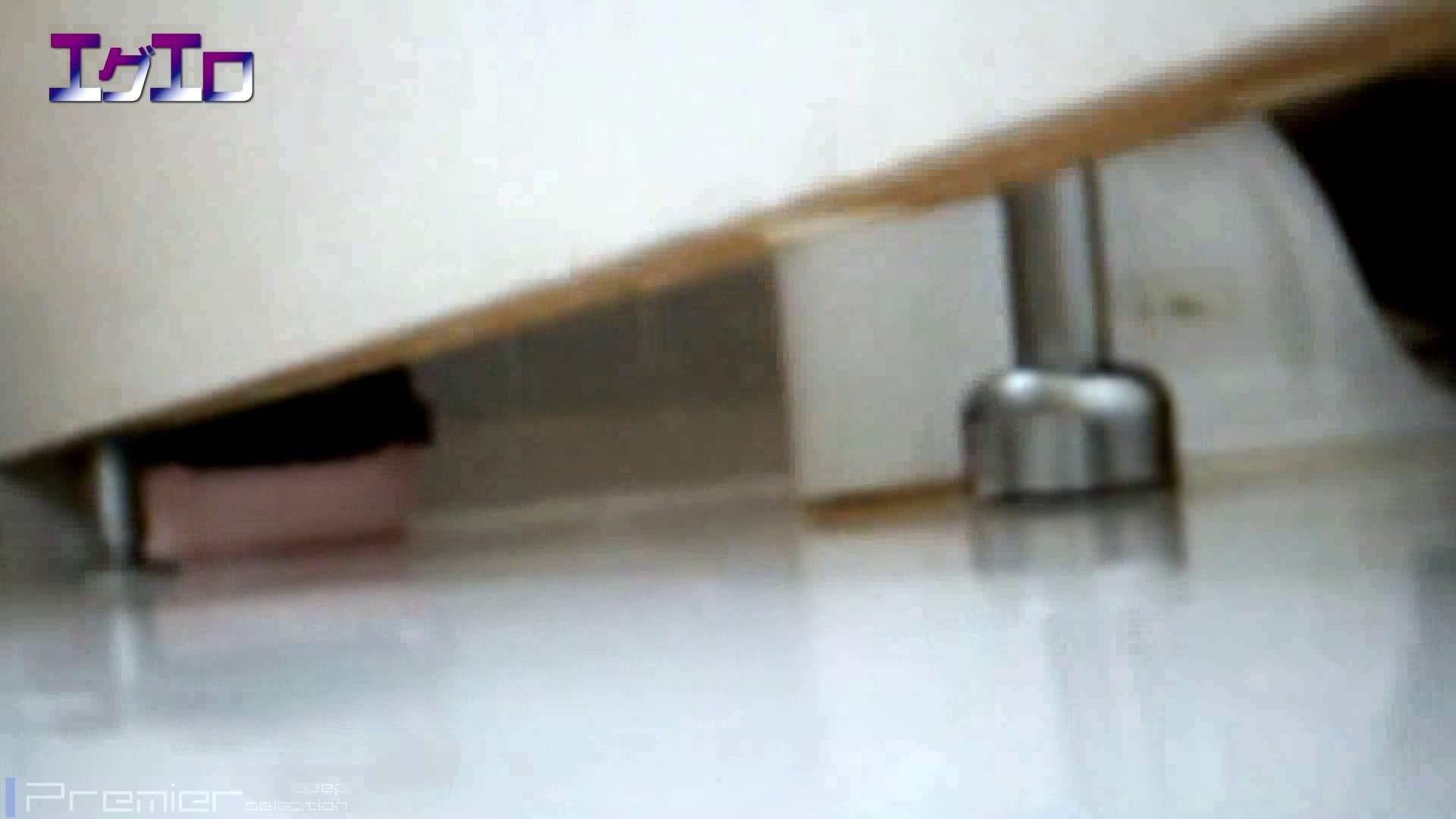至近距離洗面所 Vol.10ブルージーンズギャルの大放nyo 洗面所シーン ぱこり動画紹介 72画像 30