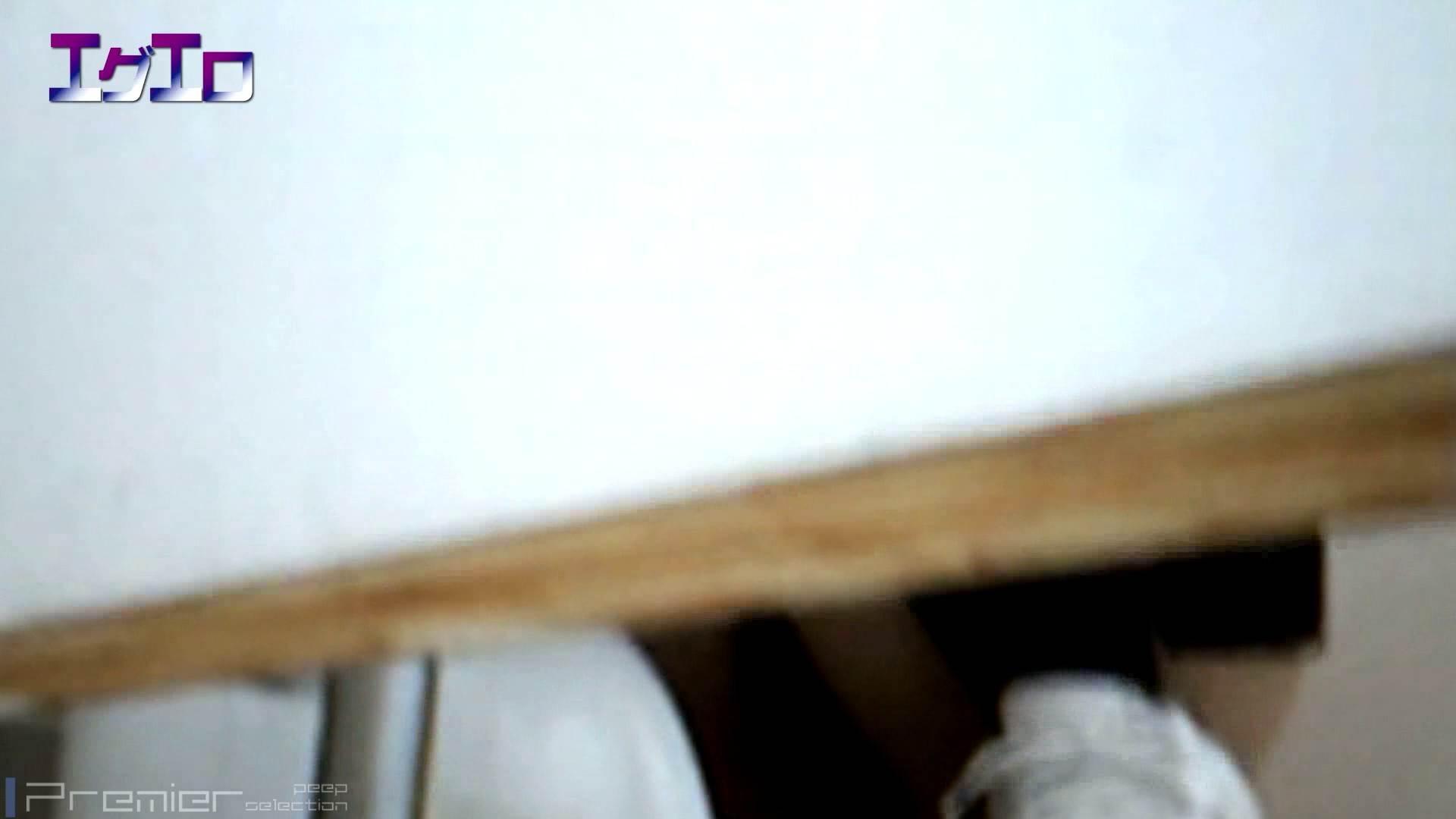 至近距離洗面所 Vol.10ブルージーンズギャルの大放nyo 美肌 オメコ動画キャプチャ 72画像 36