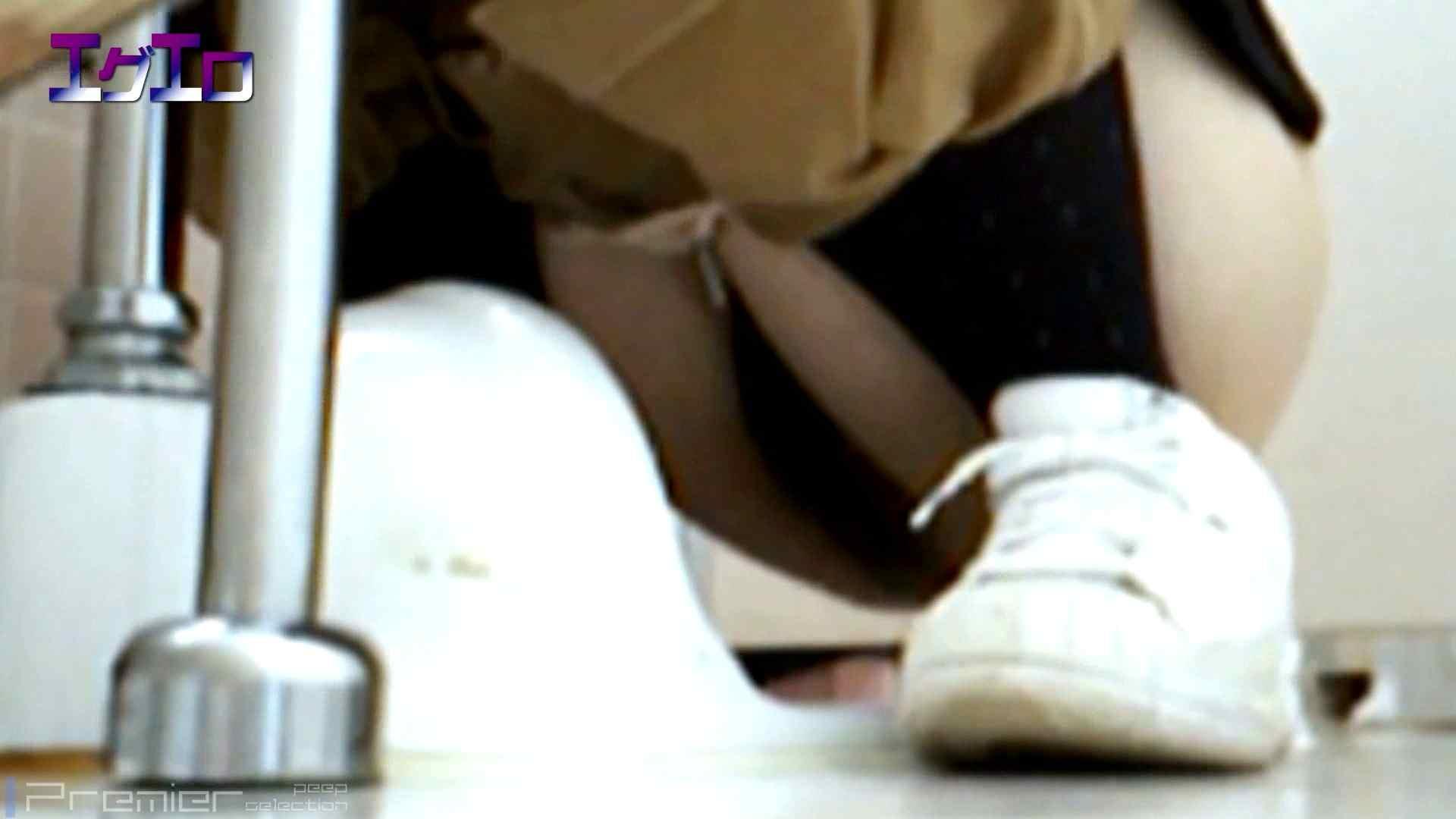至近距離洗面所 Vol.10ブルージーンズギャルの大放nyo 洗面所シーン ぱこり動画紹介 72画像 38
