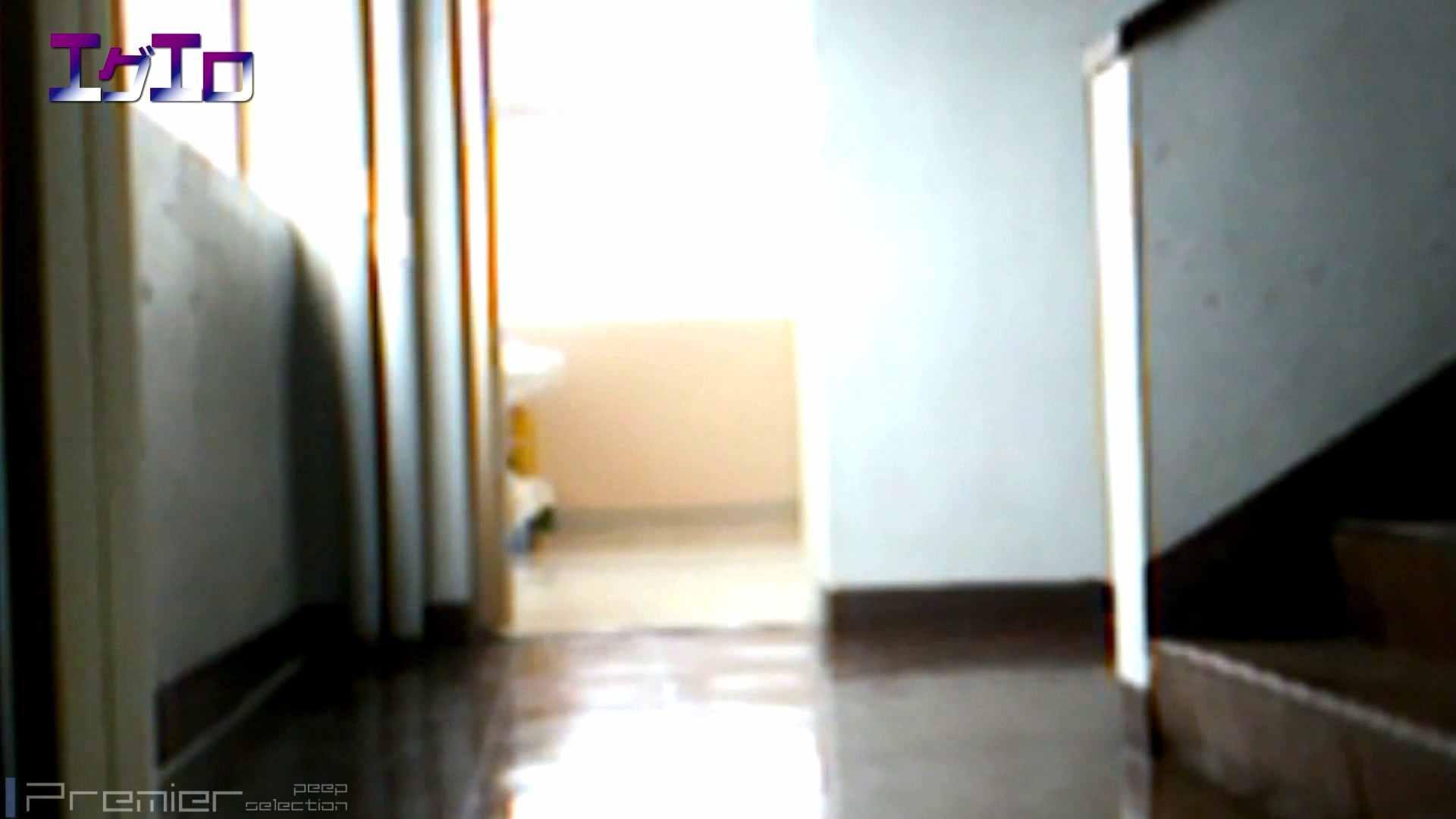 至近距離洗面所 Vol.10ブルージーンズギャルの大放nyo 細身・スレンダー オマンコ動画キャプチャ 72画像 45